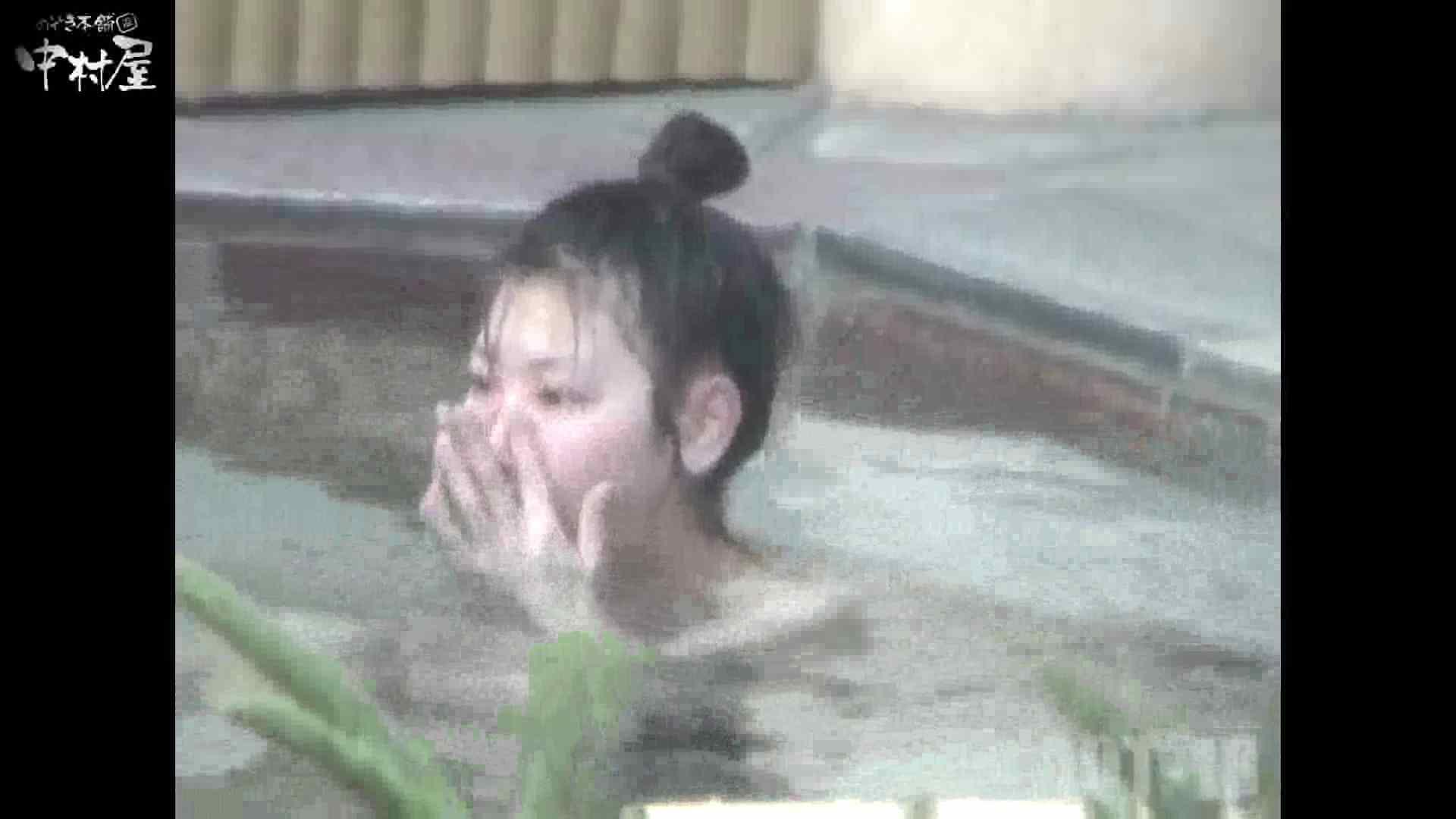 Aquaな露天風呂Vol.882潜入盗撮露天風呂十八判湯 其の二 盗撮 性交動画流出 90画像 38