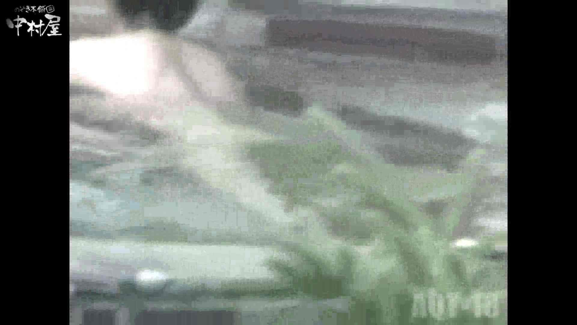 Aquaな露天風呂Vol.882潜入盗撮露天風呂十八判湯 其の二 盗撮 性交動画流出 90画像 42
