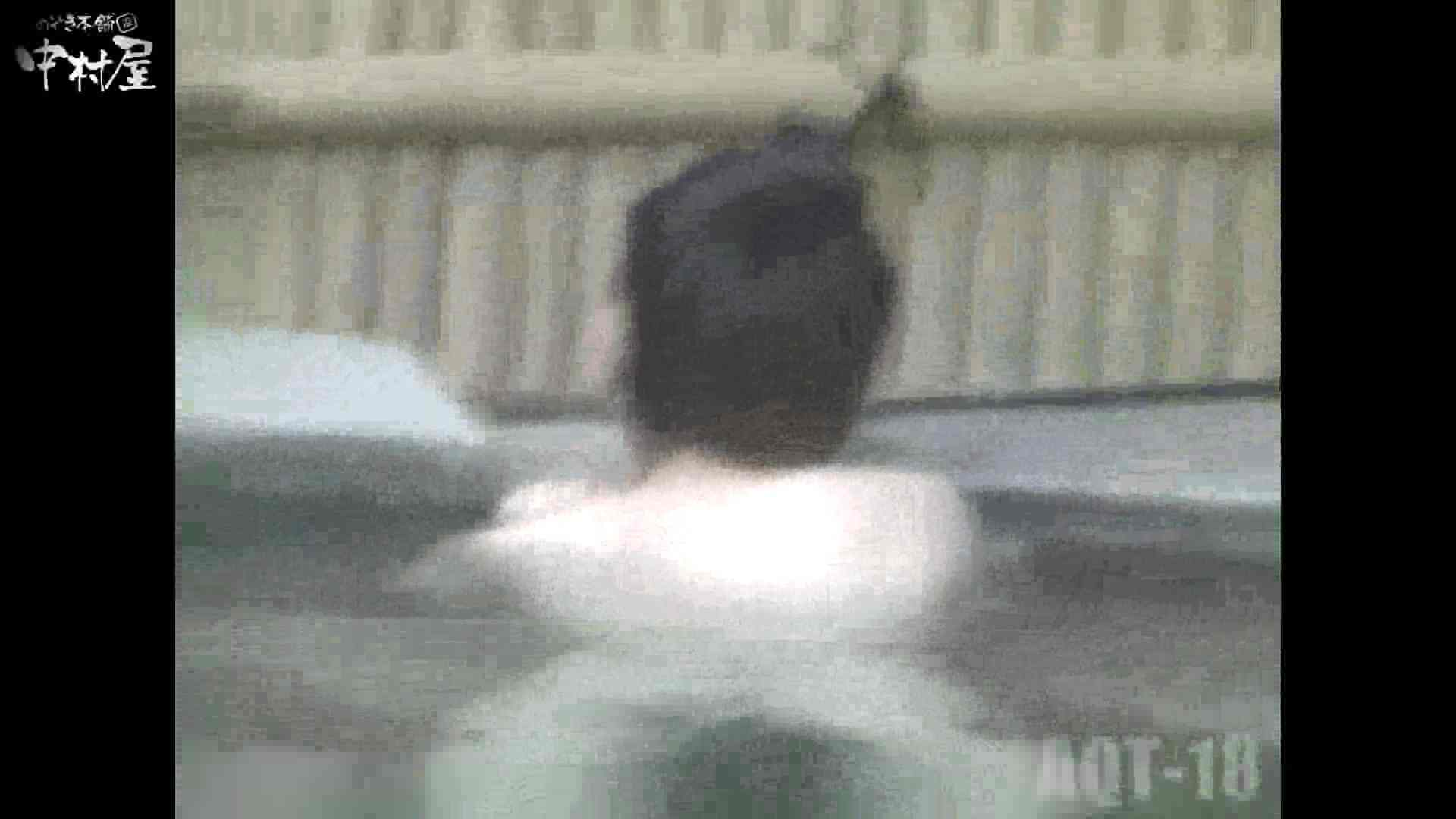 Aquaな露天風呂Vol.882潜入盗撮露天風呂十八判湯 其の二 OLセックス  90画像 44