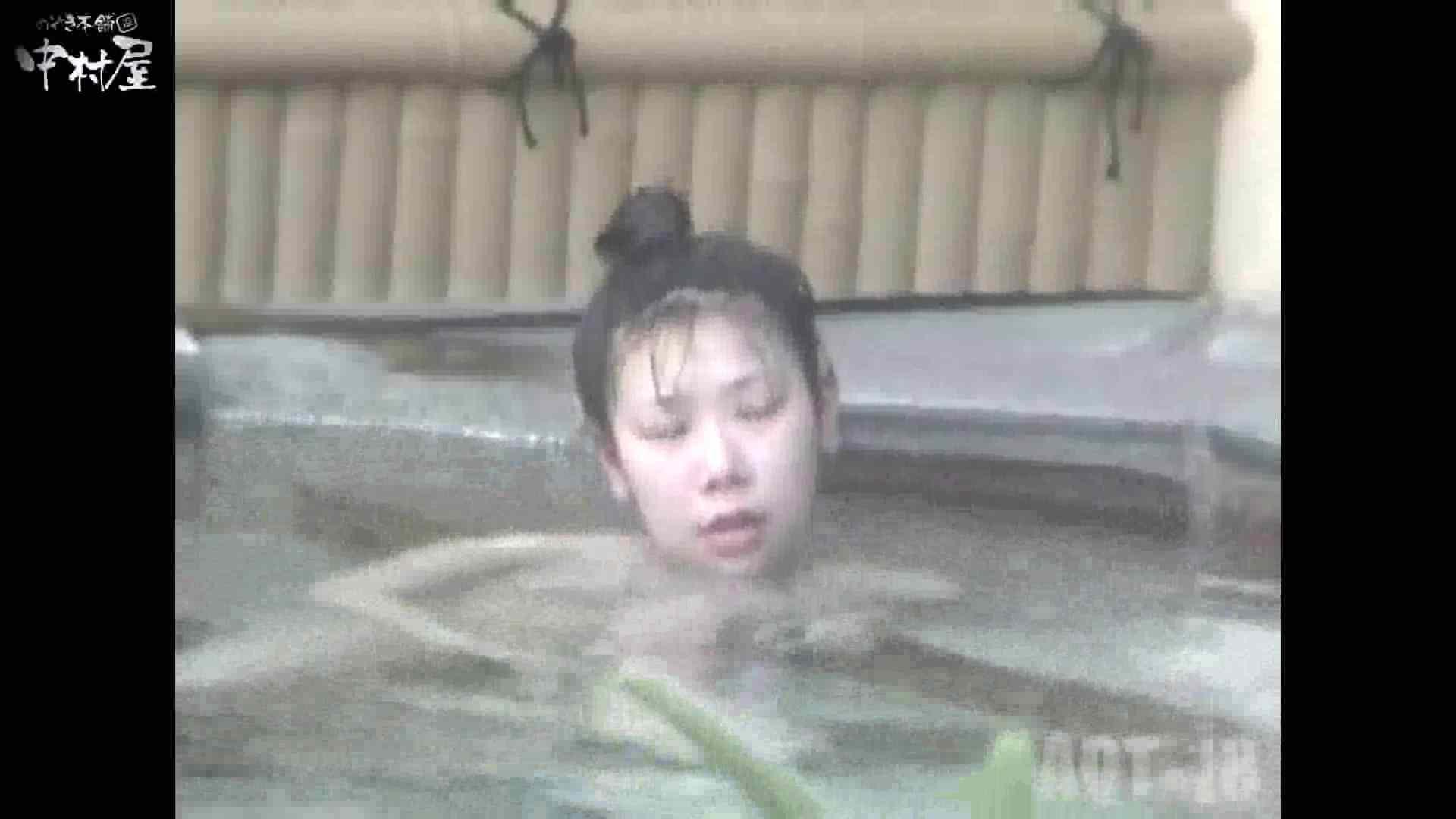 Aquaな露天風呂Vol.882潜入盗撮露天風呂十八判湯 其の二 OLセックス | 露天  90画像 57