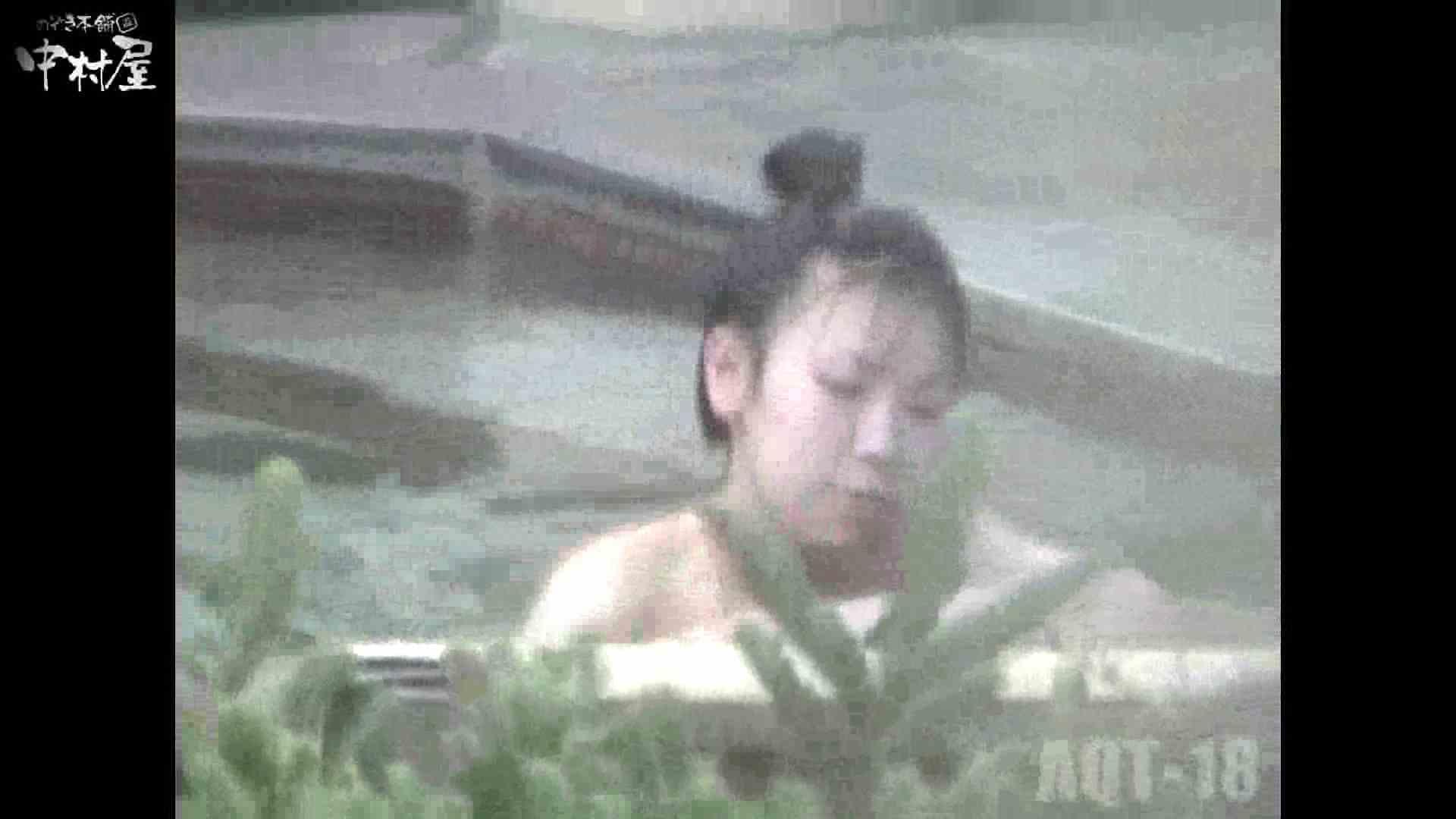 Aquaな露天風呂Vol.882潜入盗撮露天風呂十八判湯 其の二 OLセックス  90画像 64