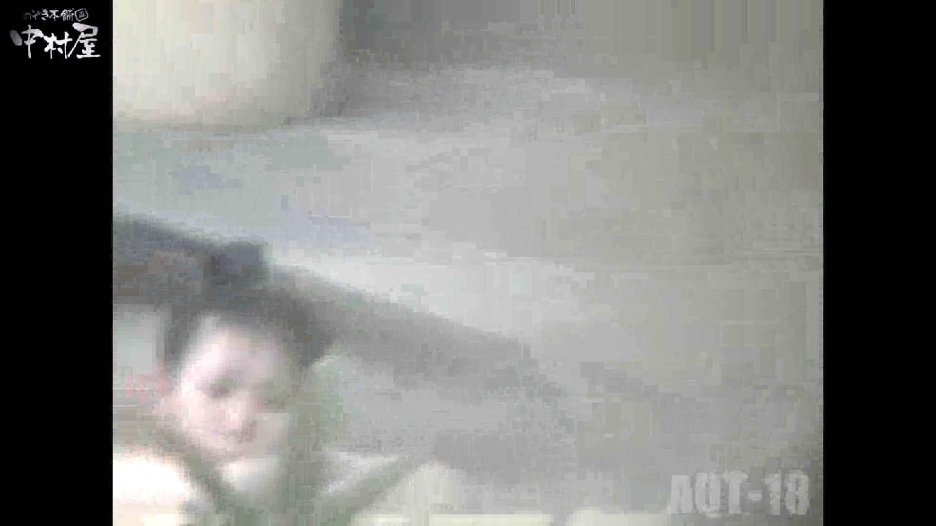 Aquaな露天風呂Vol.882潜入盗撮露天風呂十八判湯 其の二 潜入 おめこ無修正動画無料 90画像 67