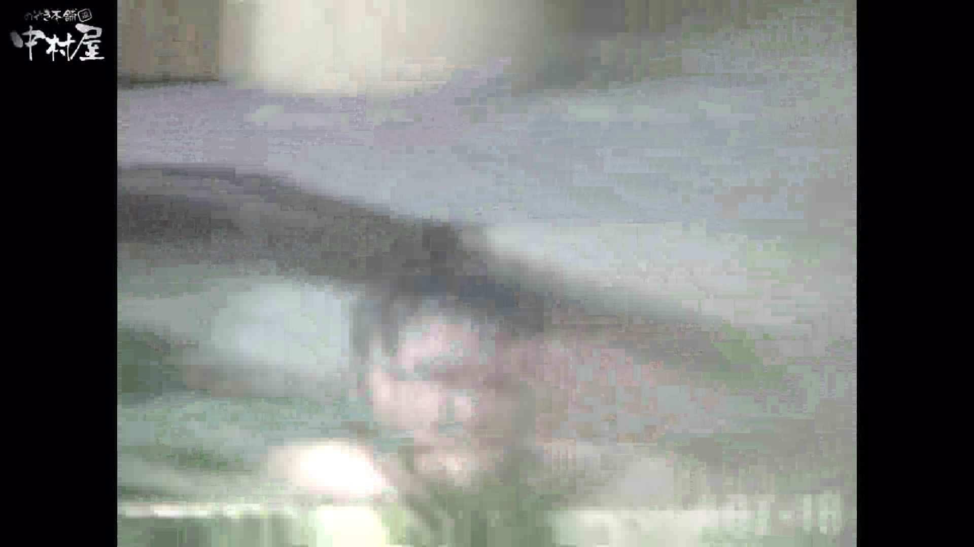Aquaな露天風呂Vol.882潜入盗撮露天風呂十八判湯 其の二 OLセックス  90画像 68