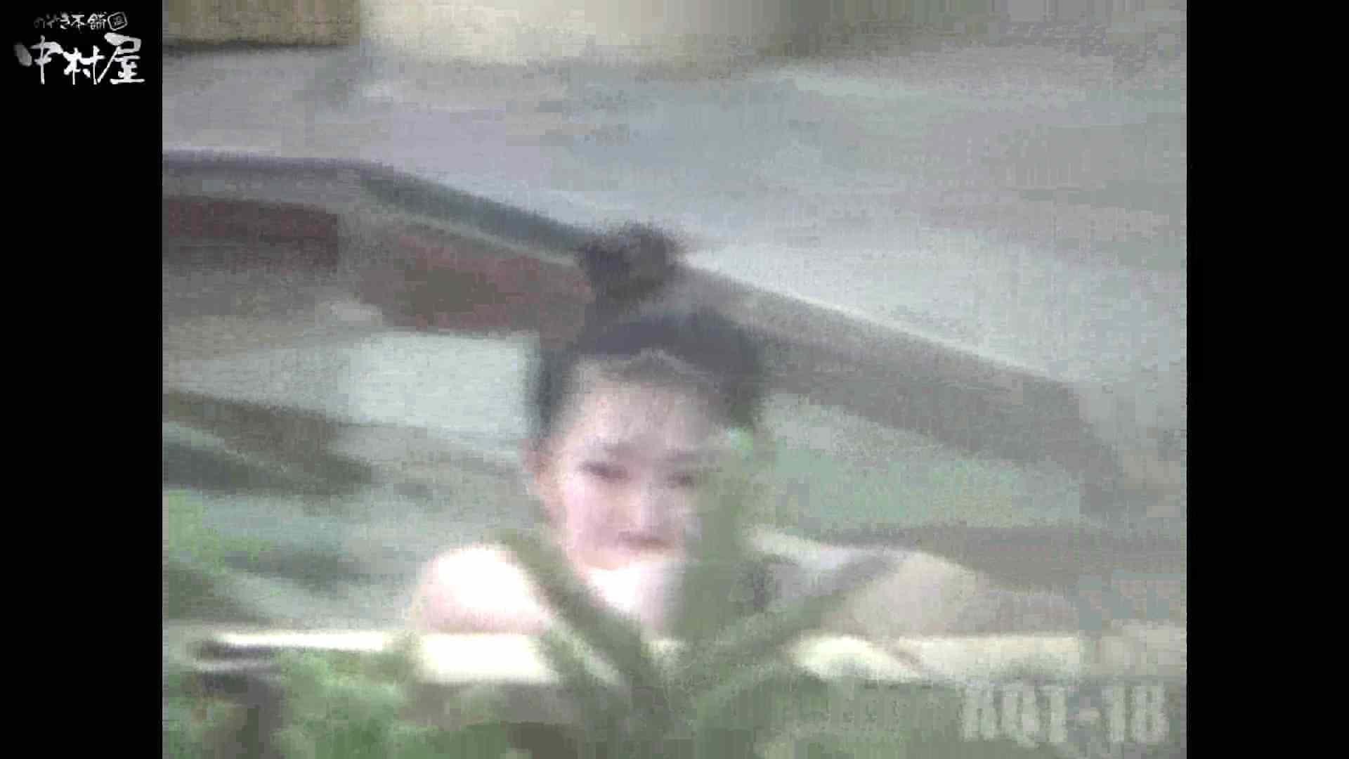 Aquaな露天風呂Vol.882潜入盗撮露天風呂十八判湯 其の二 盗撮 性交動画流出 90画像 74