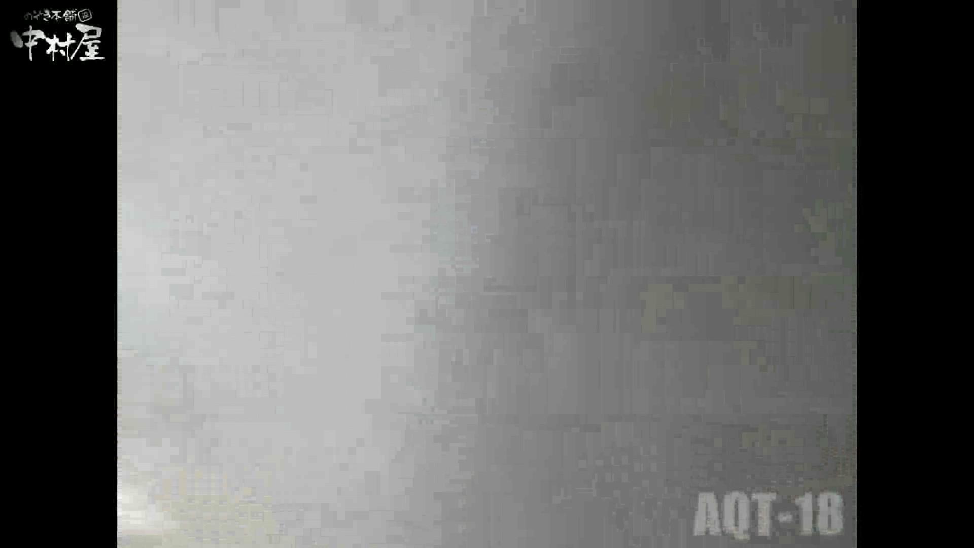 Aquaな露天風呂Vol.882潜入盗撮露天風呂十八判湯 其の二 OLセックス | 露天  90画像 81