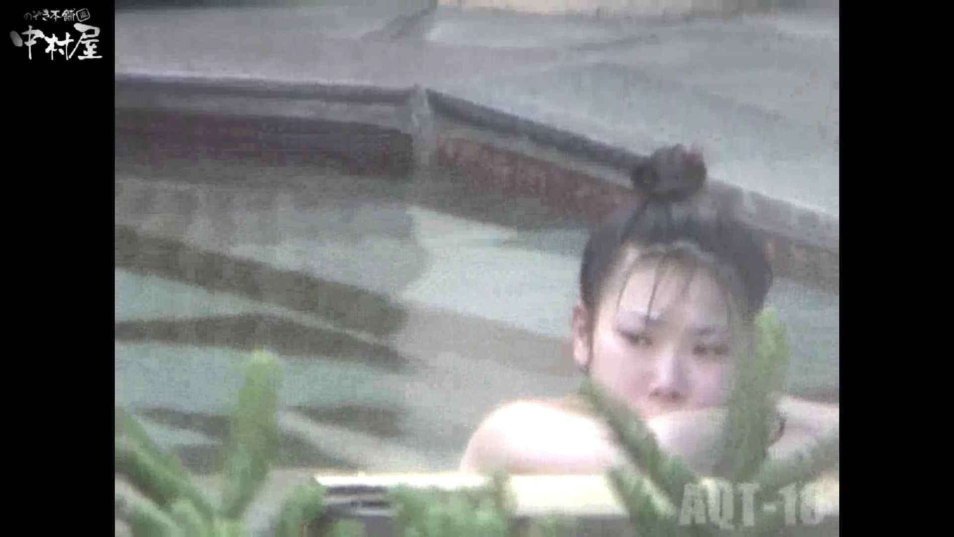 Aquaな露天風呂Vol.882潜入盗撮露天風呂十八判湯 其の二 潜入 おめこ無修正動画無料 90画像 87