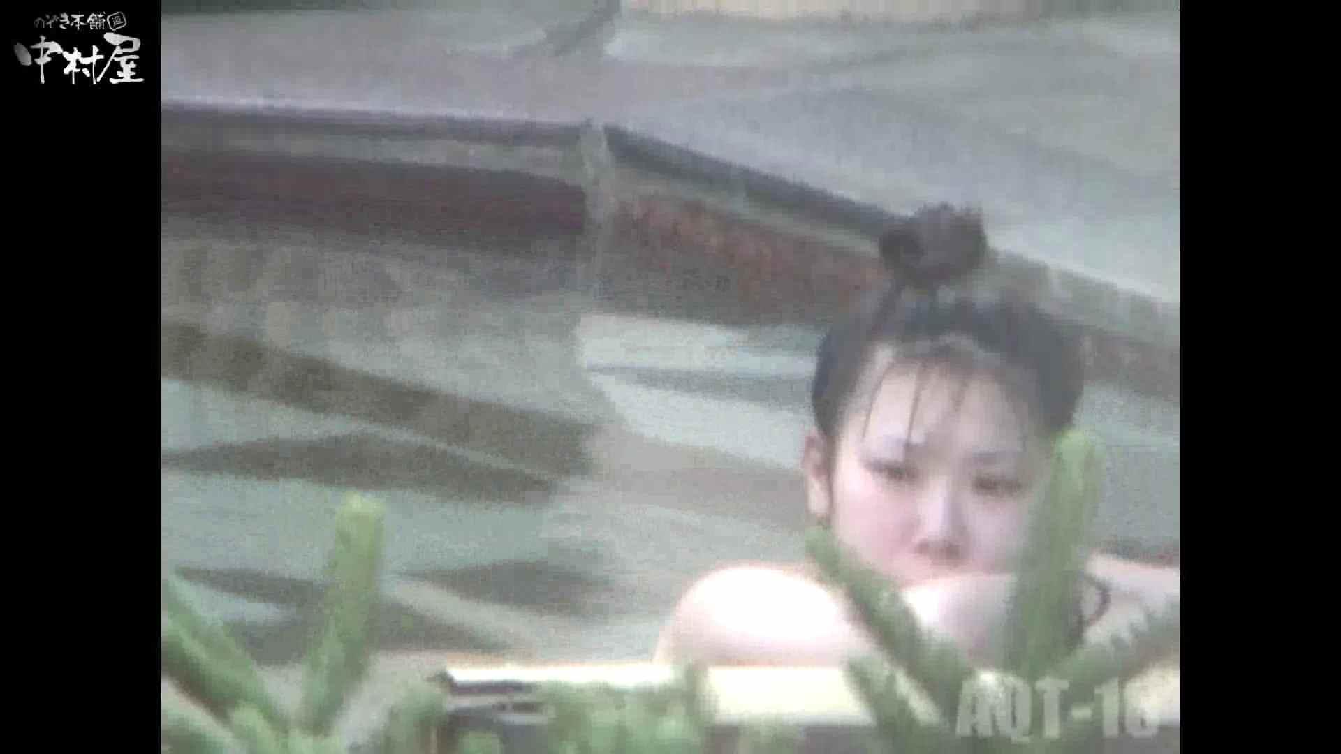 Aquaな露天風呂Vol.882潜入盗撮露天風呂十八判湯 其の二 盗撮 性交動画流出 90画像 90
