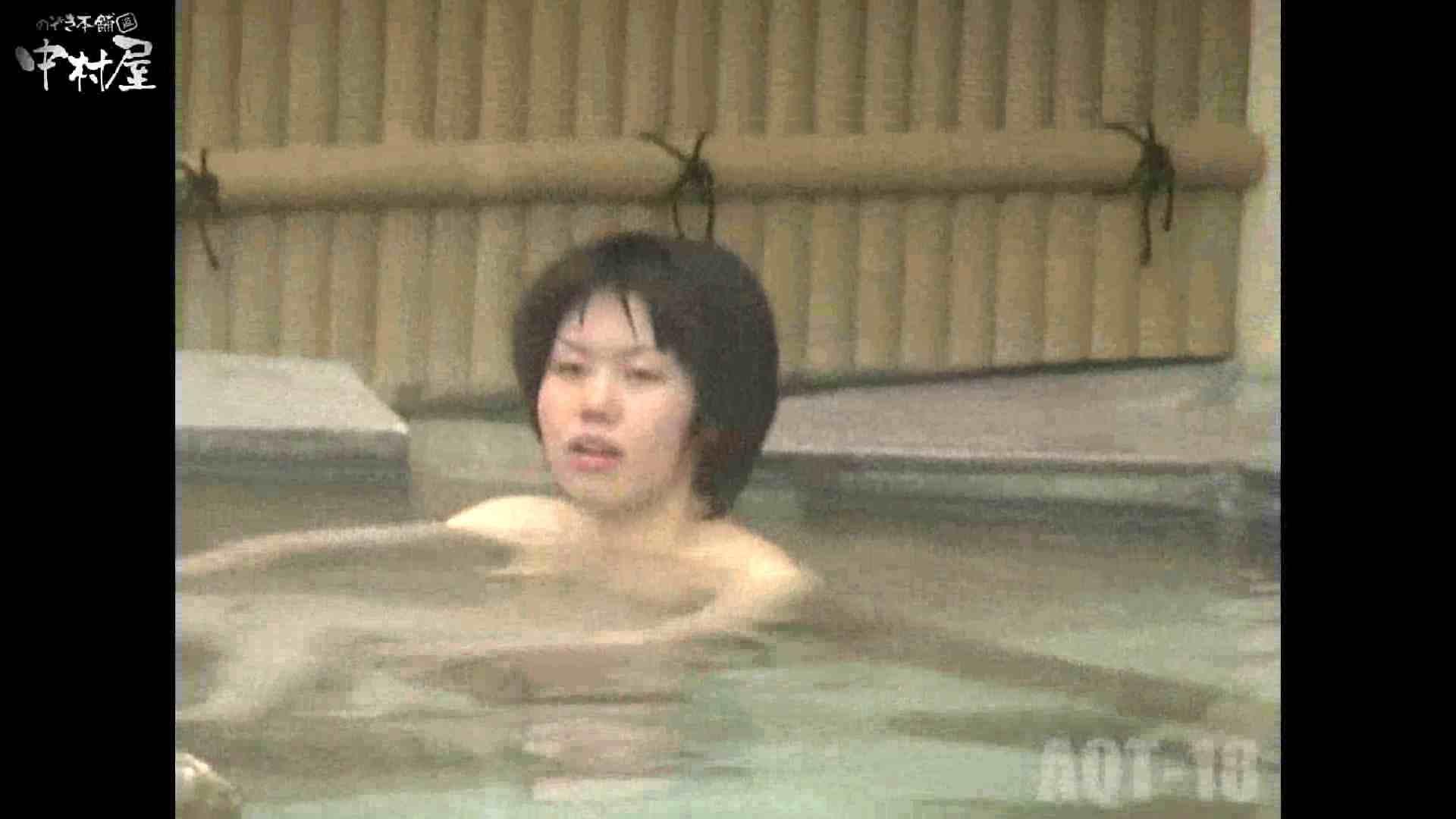 Aquaな露天風呂Vol.882潜入盗撮露天風呂十八判湯 其の七 潜入   OLセックス  84画像 5