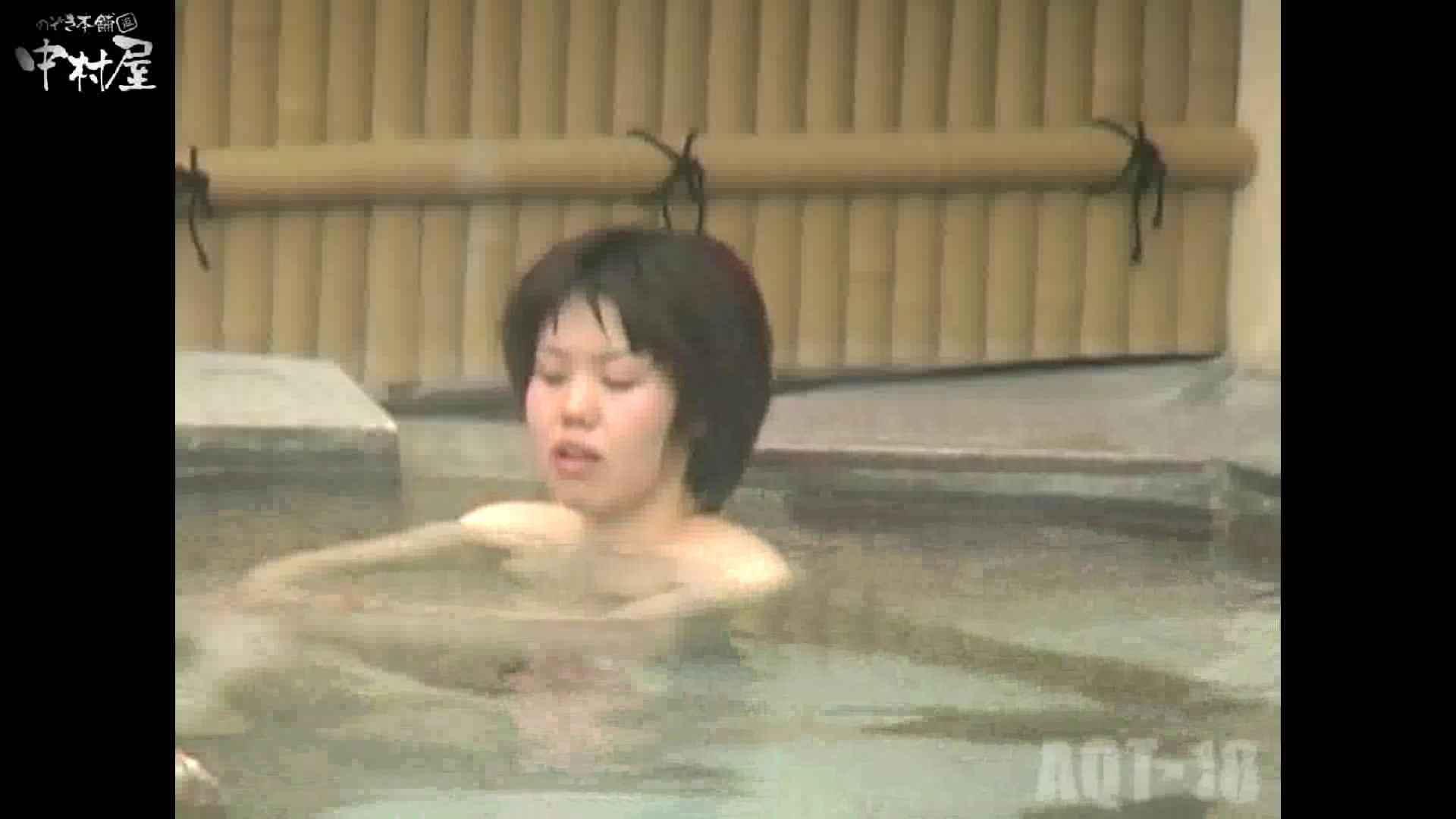 Aquaな露天風呂Vol.882潜入盗撮露天風呂十八判湯 其の七 盗撮 AV動画キャプチャ 84画像 6