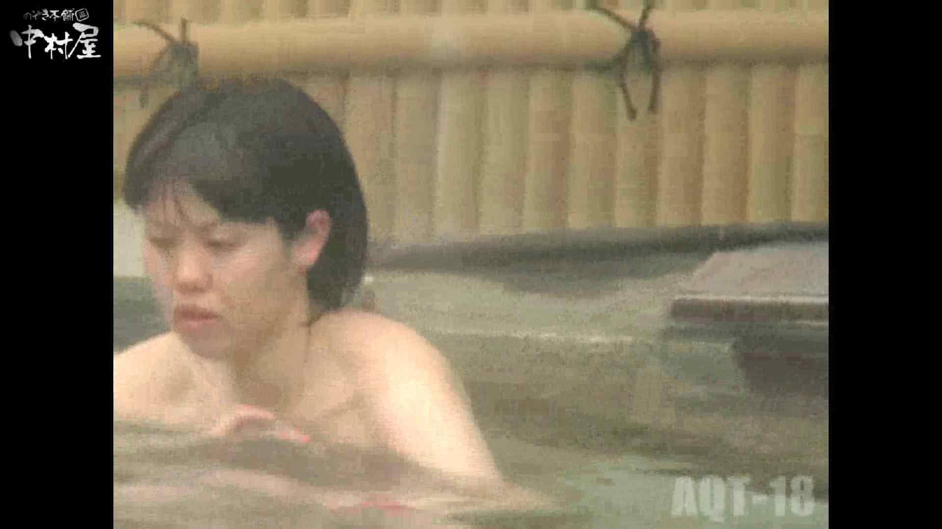 Aquaな露天風呂Vol.882潜入盗撮露天風呂十八判湯 其の七 盗撮 AV動画キャプチャ 84画像 34