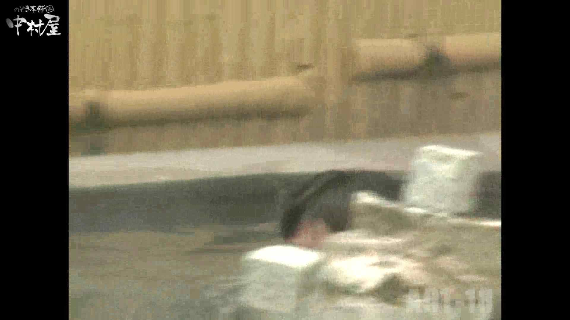 Aquaな露天風呂Vol.882潜入盗撮露天風呂十八判湯 其の七 露天 すけべAV動画紹介 84画像 35