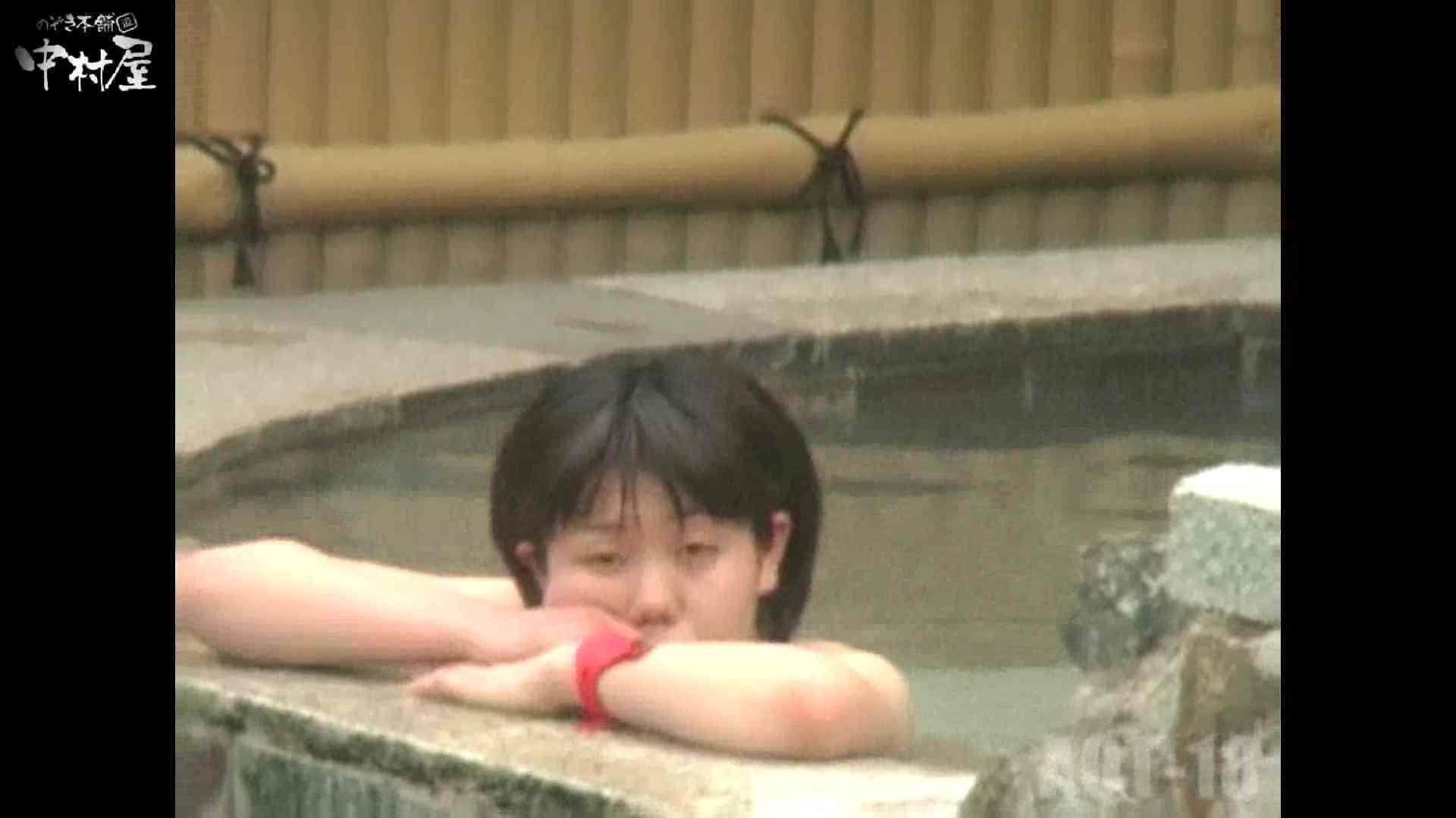 Aquaな露天風呂Vol.882潜入盗撮露天風呂十八判湯 其の七 露天 すけべAV動画紹介 84画像 43