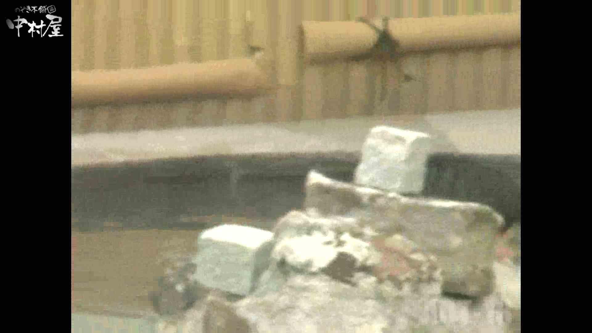 Aquaな露天風呂Vol.882潜入盗撮露天風呂十八判湯 其の七 盗撮 AV動画キャプチャ 84画像 50