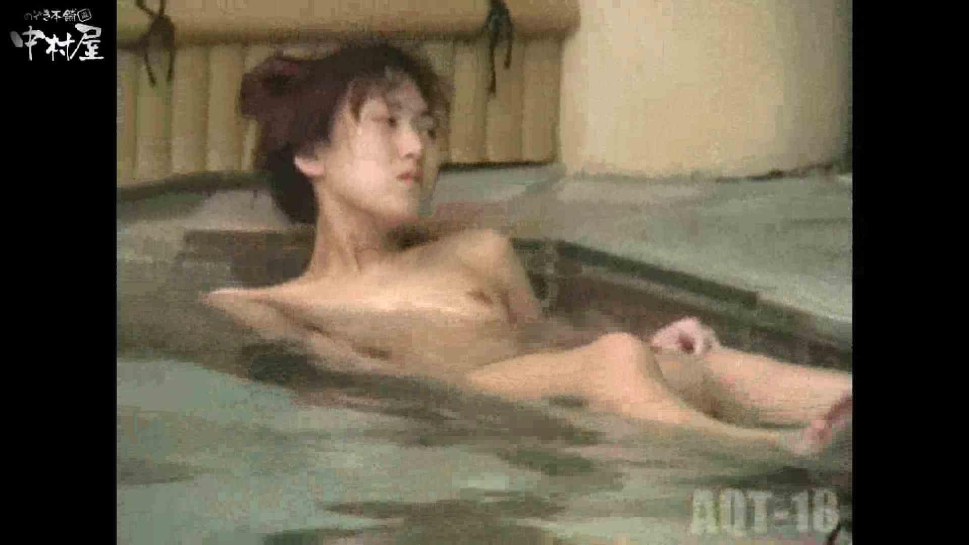 Aquaな露天風呂Vol.882潜入盗撮露天風呂十八判湯 其の七 盗撮 AV動画キャプチャ 84画像 54