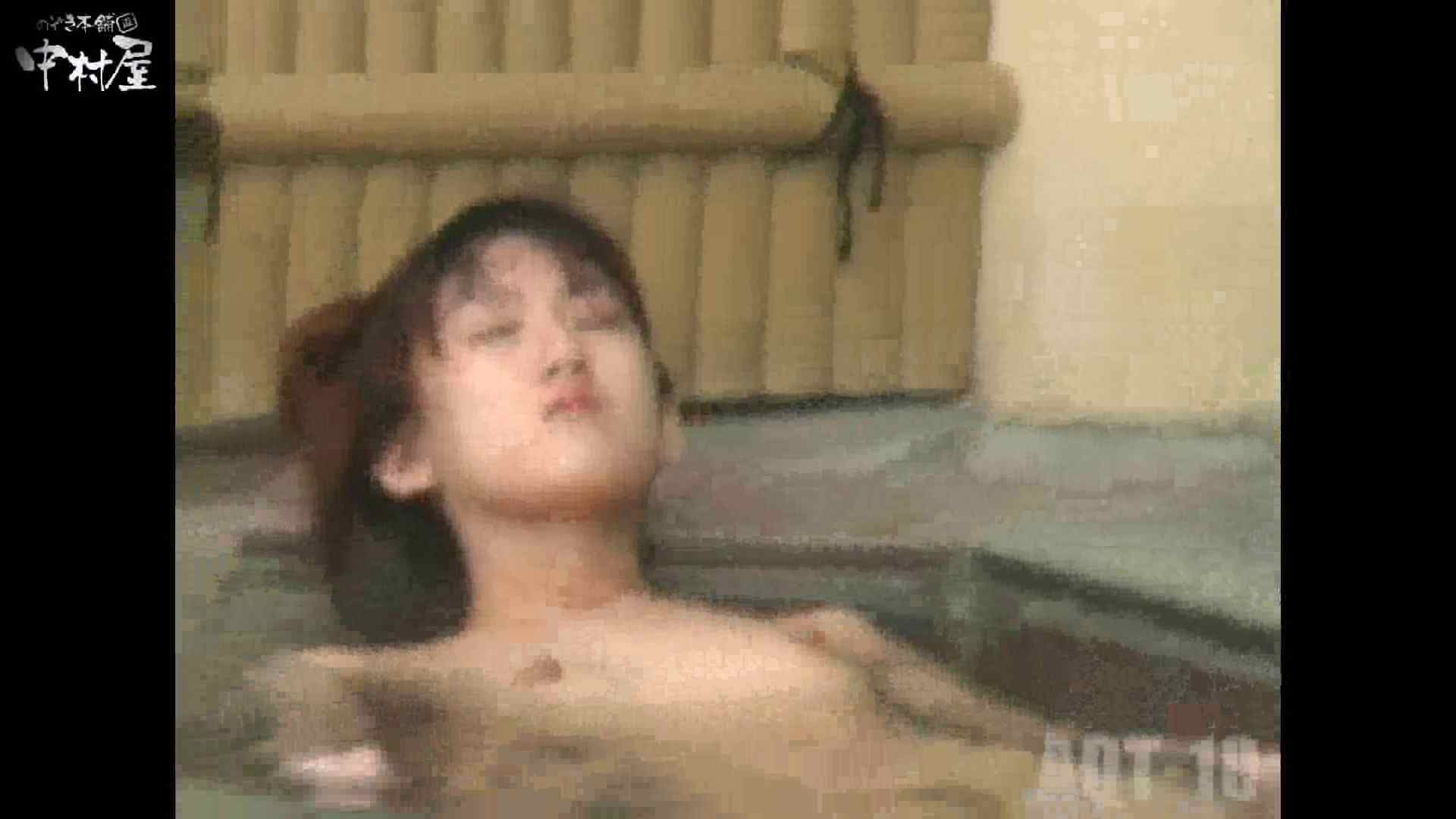 Aquaな露天風呂Vol.882潜入盗撮露天風呂十八判湯 其の七 潜入   OLセックス  84画像 57