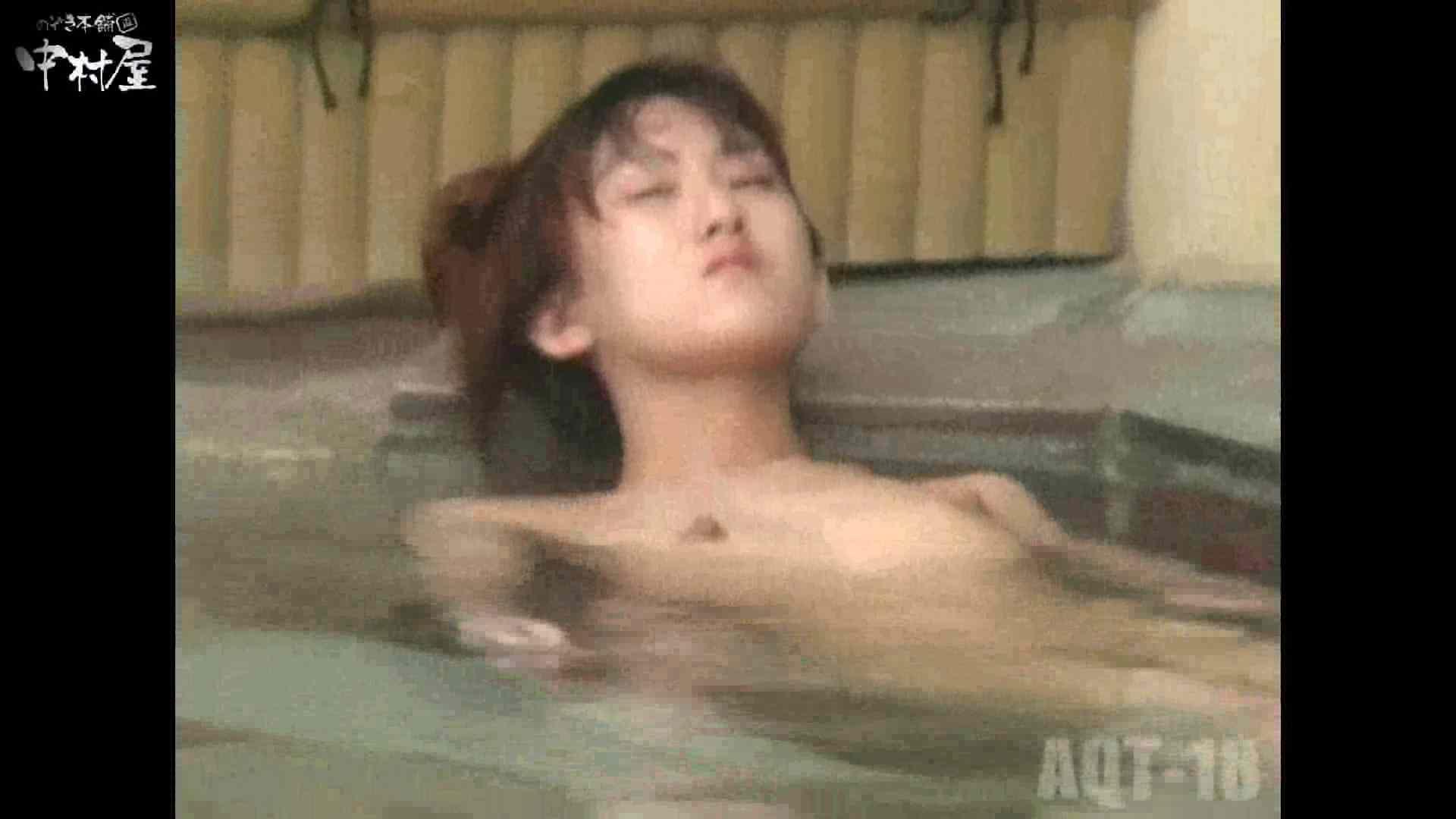 Aquaな露天風呂Vol.882潜入盗撮露天風呂十八判湯 其の七 盗撮 AV動画キャプチャ 84画像 58