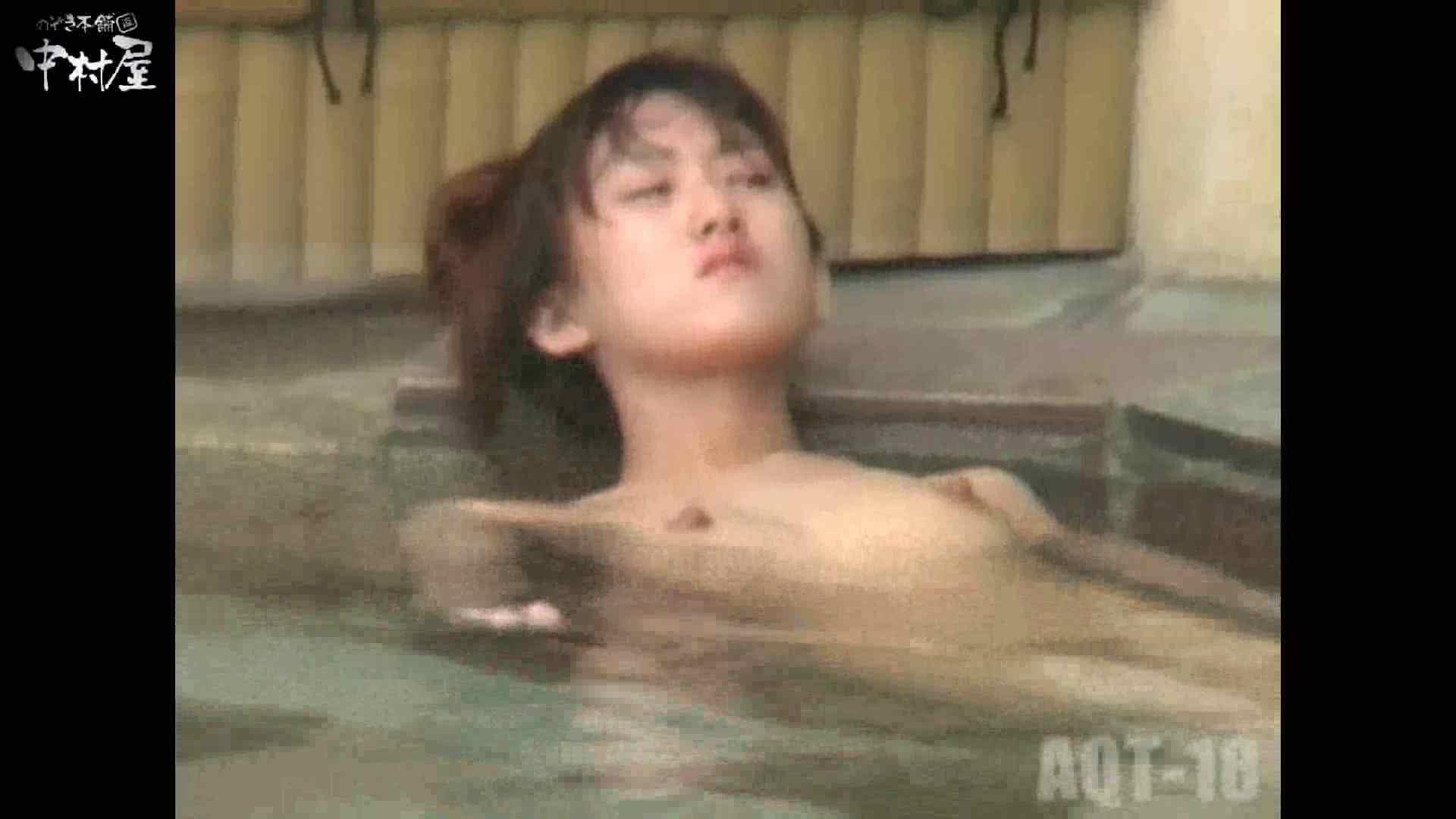Aquaな露天風呂Vol.882潜入盗撮露天風呂十八判湯 其の七 潜入  84画像 60