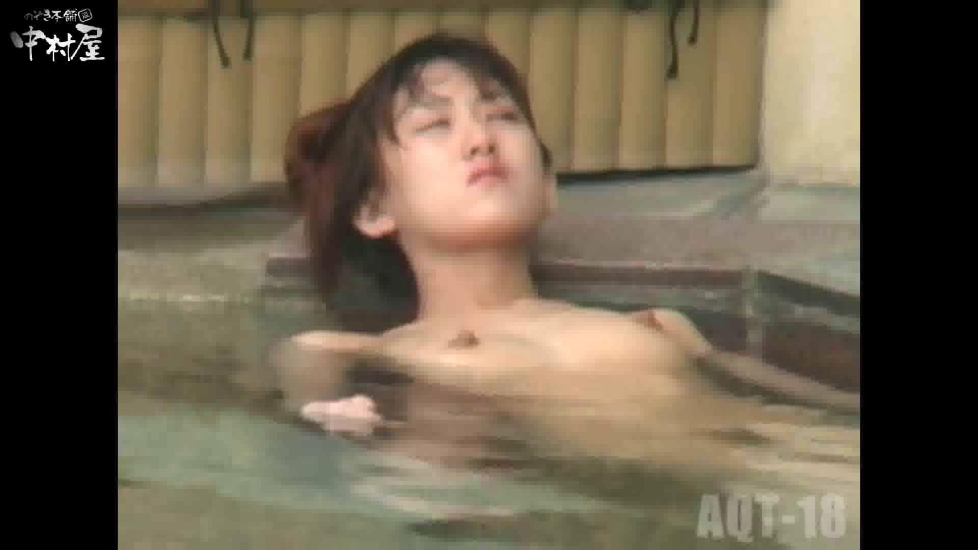 Aquaな露天風呂Vol.882潜入盗撮露天風呂十八判湯 其の七 盗撮 AV動画キャプチャ 84画像 62