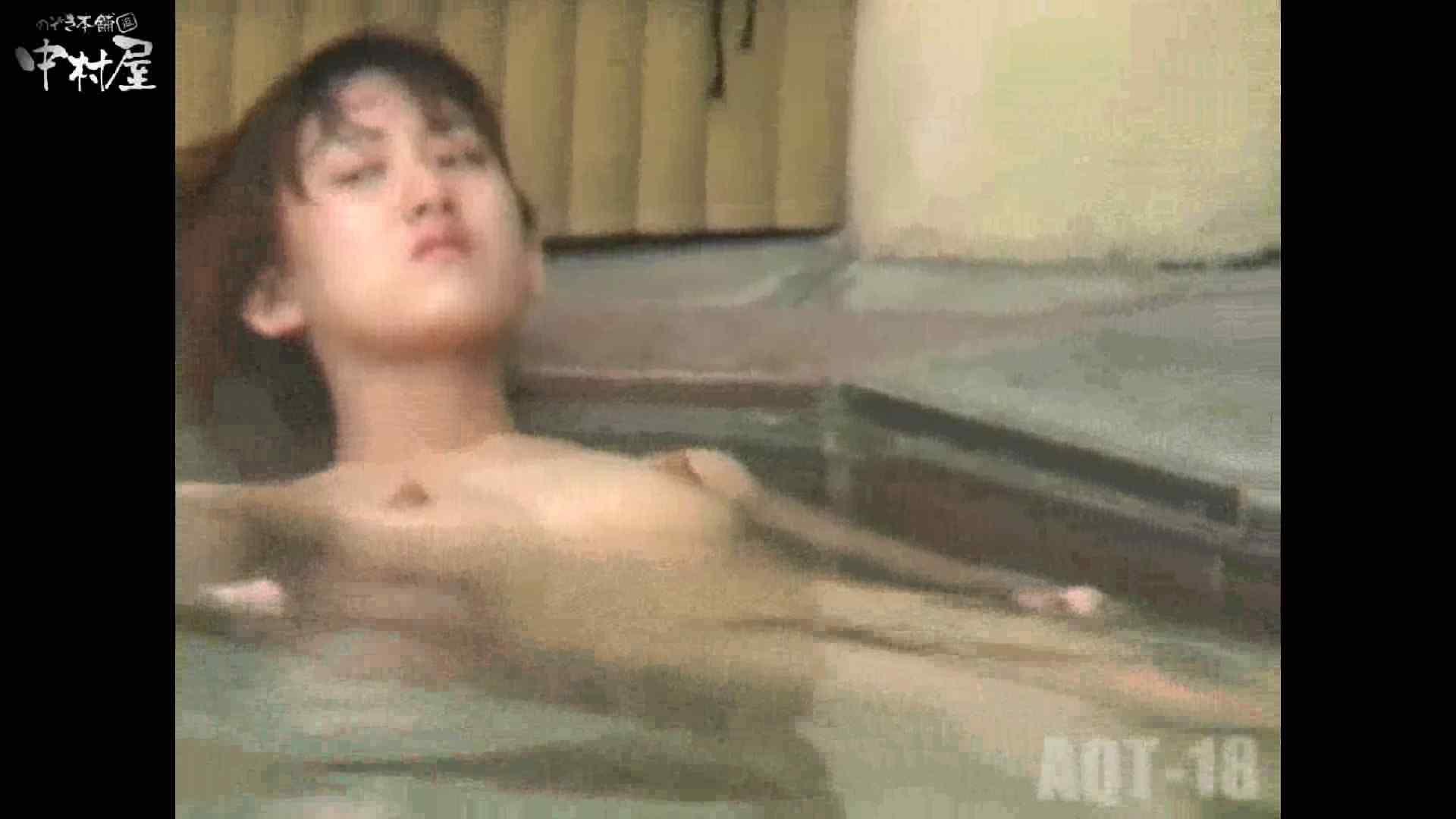 Aquaな露天風呂Vol.882潜入盗撮露天風呂十八判湯 其の七 潜入   OLセックス  84画像 65