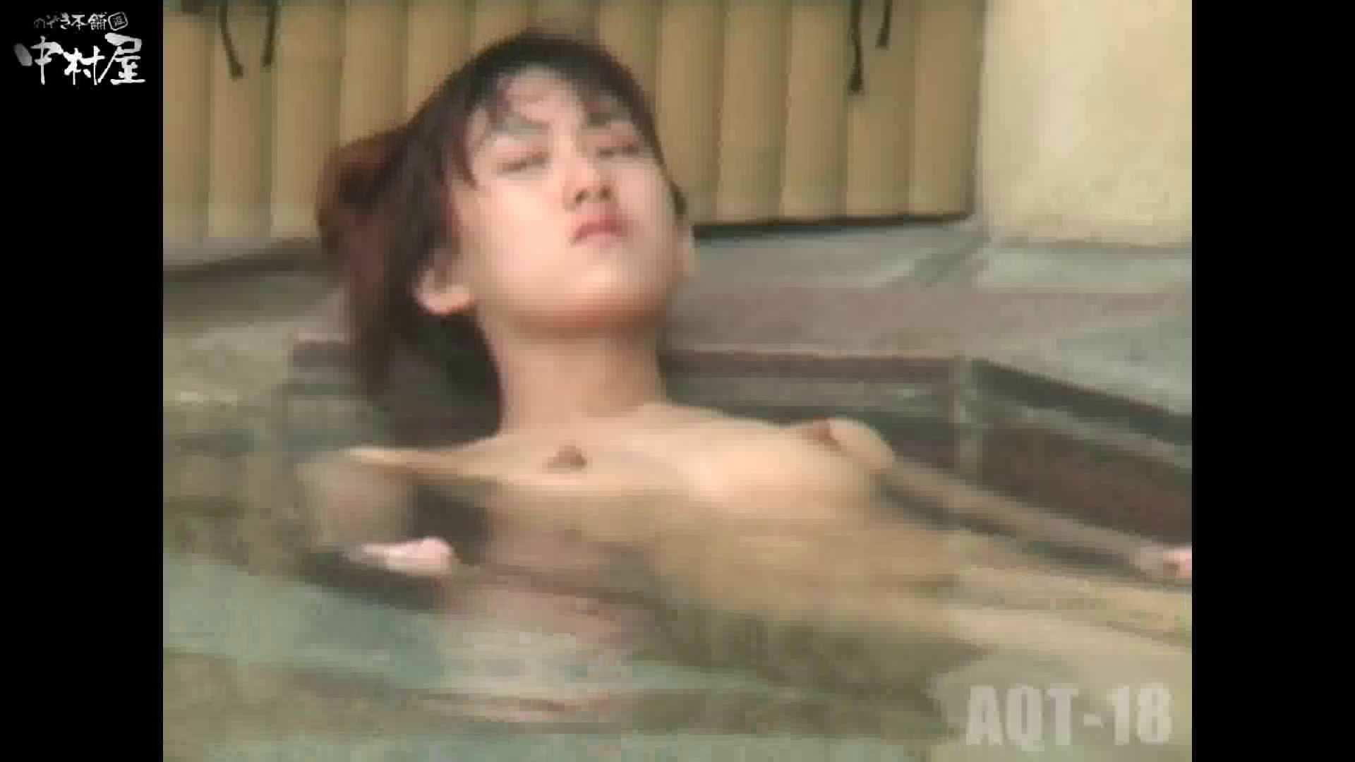 Aquaな露天風呂Vol.882潜入盗撮露天風呂十八判湯 其の七 盗撮 AV動画キャプチャ 84画像 66