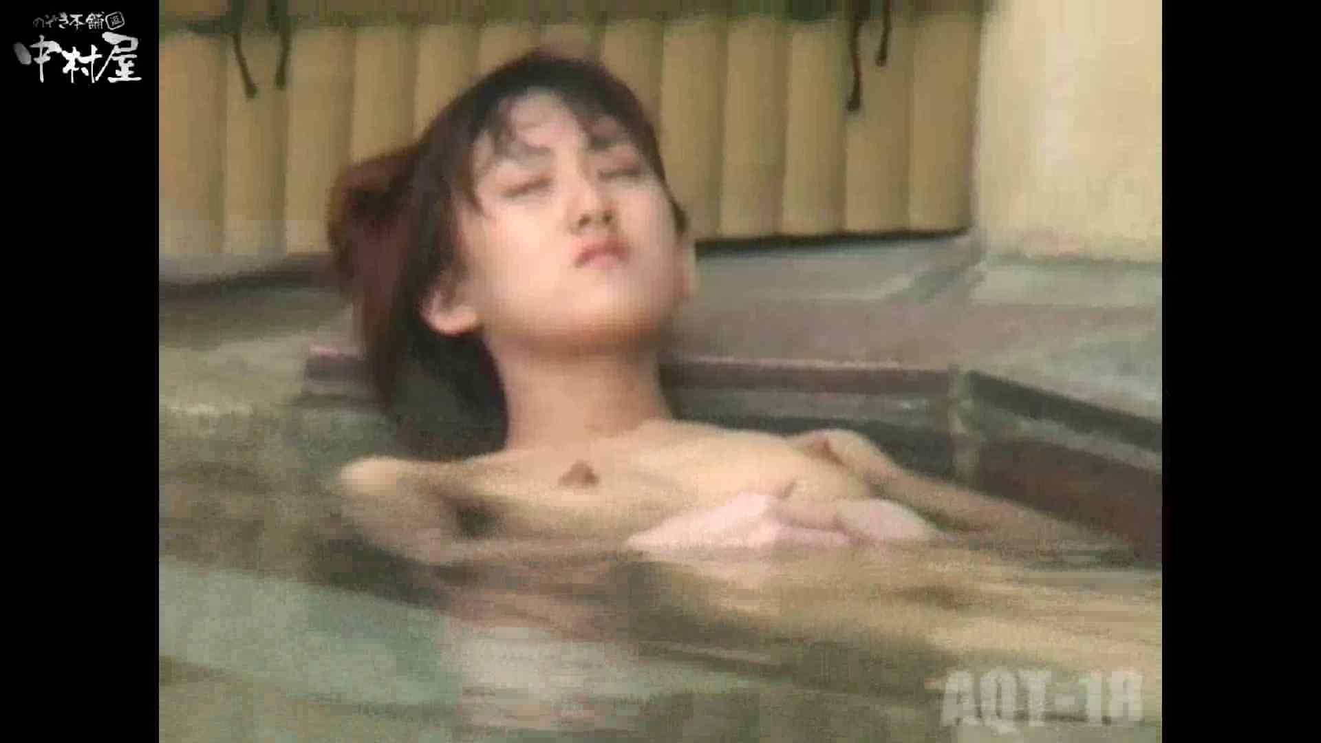 Aquaな露天風呂Vol.882潜入盗撮露天風呂十八判湯 其の七 潜入   OLセックス  84画像 69