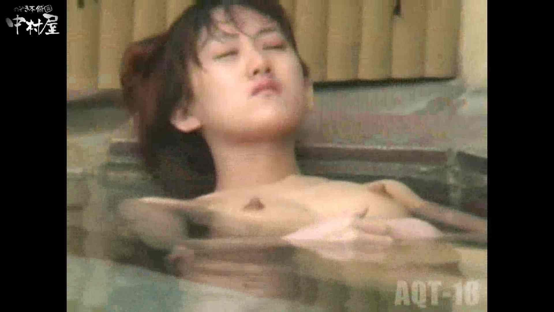 Aquaな露天風呂Vol.882潜入盗撮露天風呂十八判湯 其の七 盗撮 AV動画キャプチャ 84画像 70