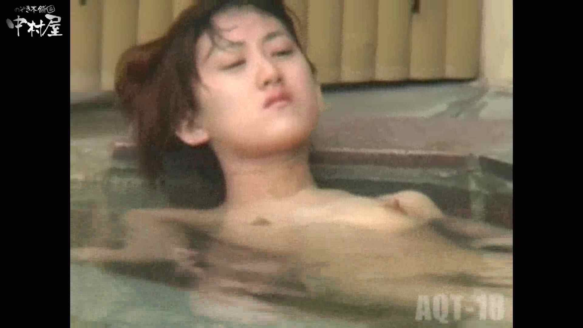 Aquaな露天風呂Vol.882潜入盗撮露天風呂十八判湯 其の七 盗撮 AV動画キャプチャ 84画像 74