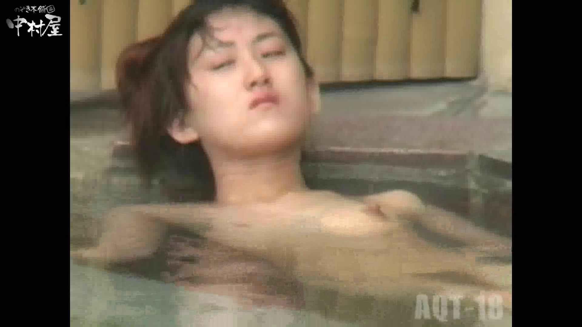 Aquaな露天風呂Vol.882潜入盗撮露天風呂十八判湯 其の七 潜入  84画像 76