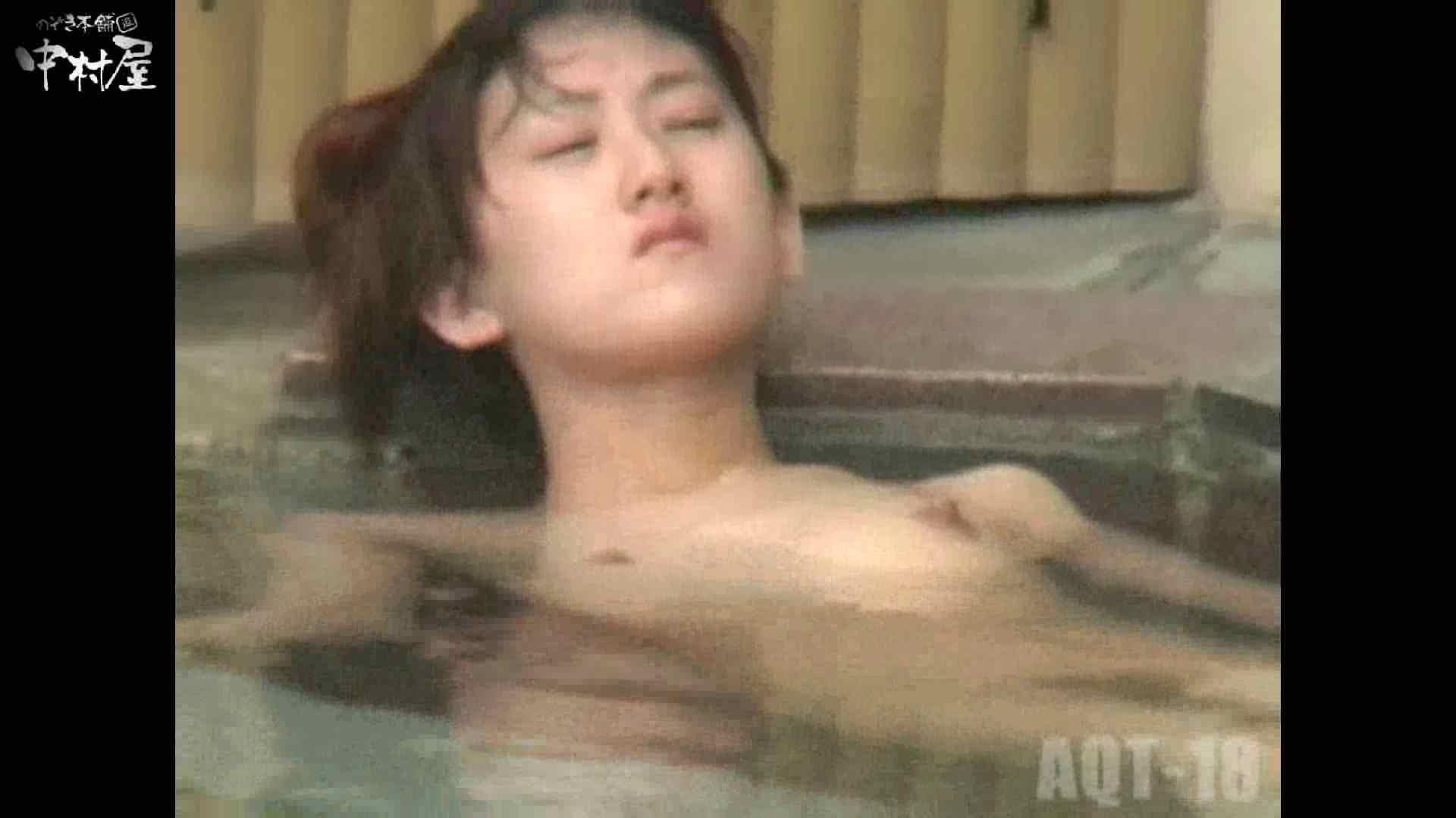 Aquaな露天風呂Vol.882潜入盗撮露天風呂十八判湯 其の七 潜入   OLセックス  84画像 77