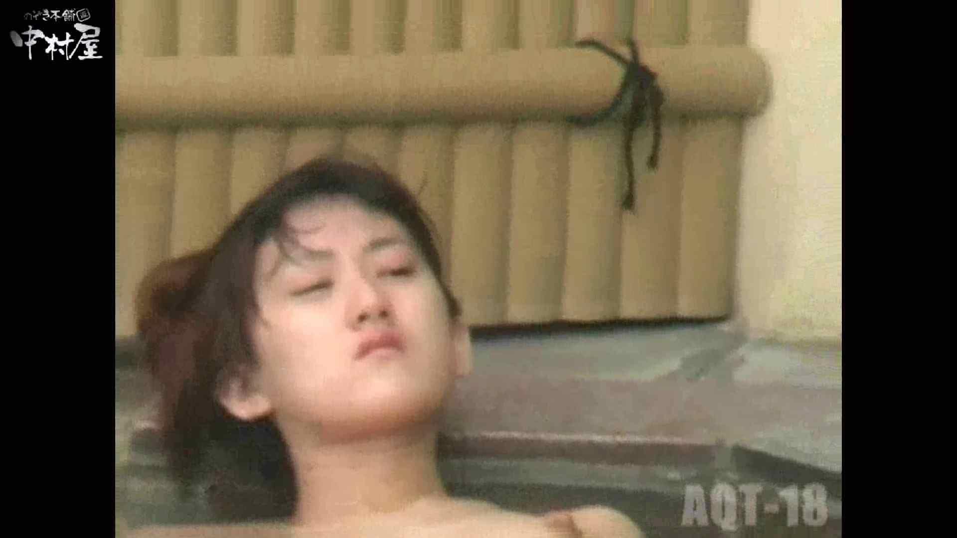Aquaな露天風呂Vol.882潜入盗撮露天風呂十八判湯 其の七 露天 すけべAV動画紹介 84画像 79
