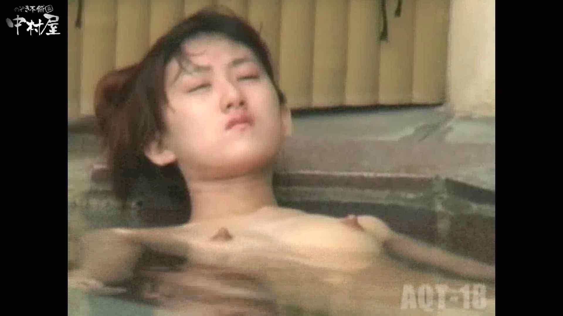 Aquaな露天風呂Vol.882潜入盗撮露天風呂十八判湯 其の七 潜入  84画像 80