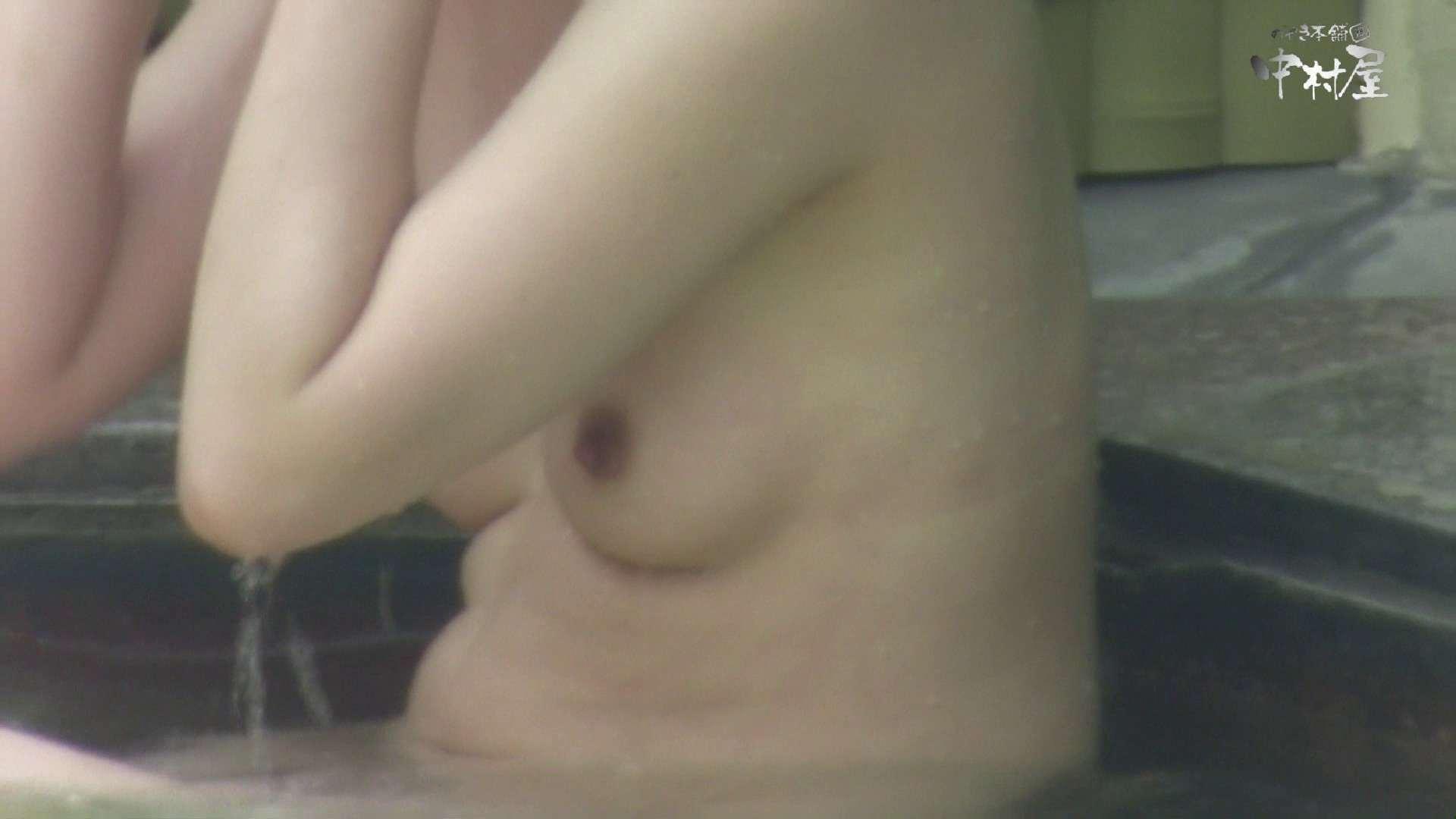 Aquaな露天風呂Vol.888 盗撮 エロ無料画像 77画像 17