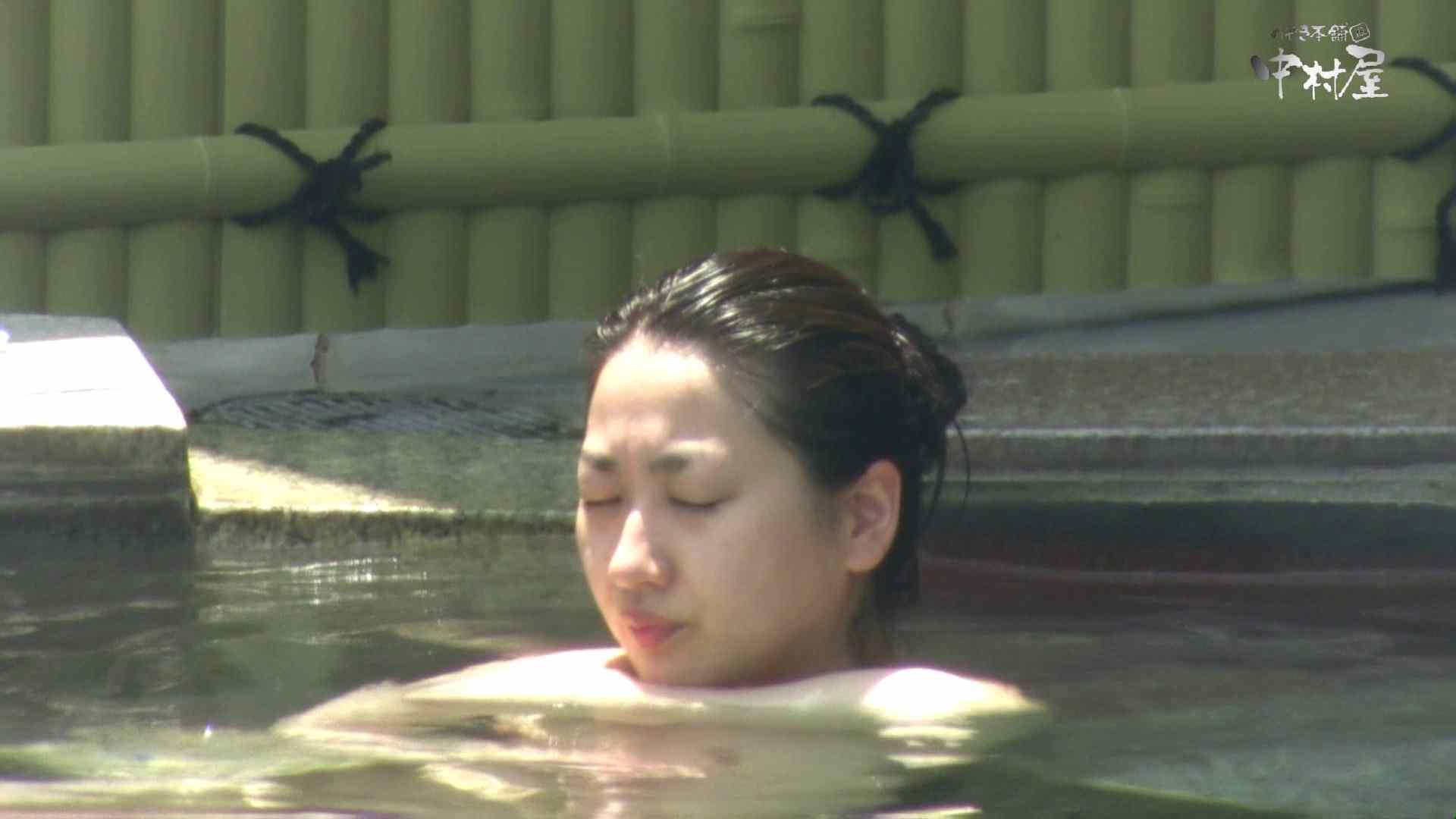 Aquaな露天風呂Vol.888 盗撮 エロ無料画像 77画像 44