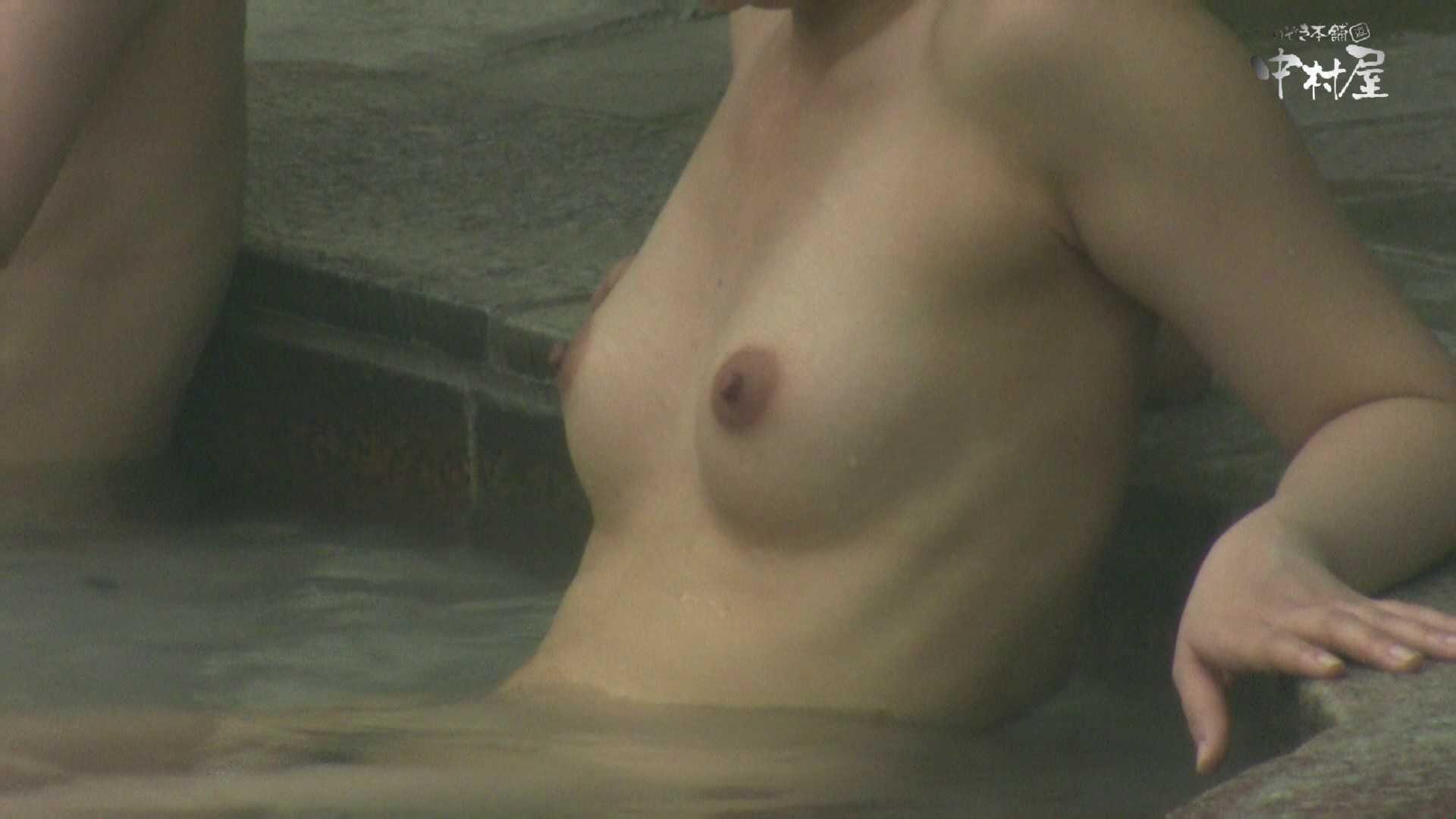 Aquaな露天風呂Vol.890 露天 おまんこ動画流出 51画像 35