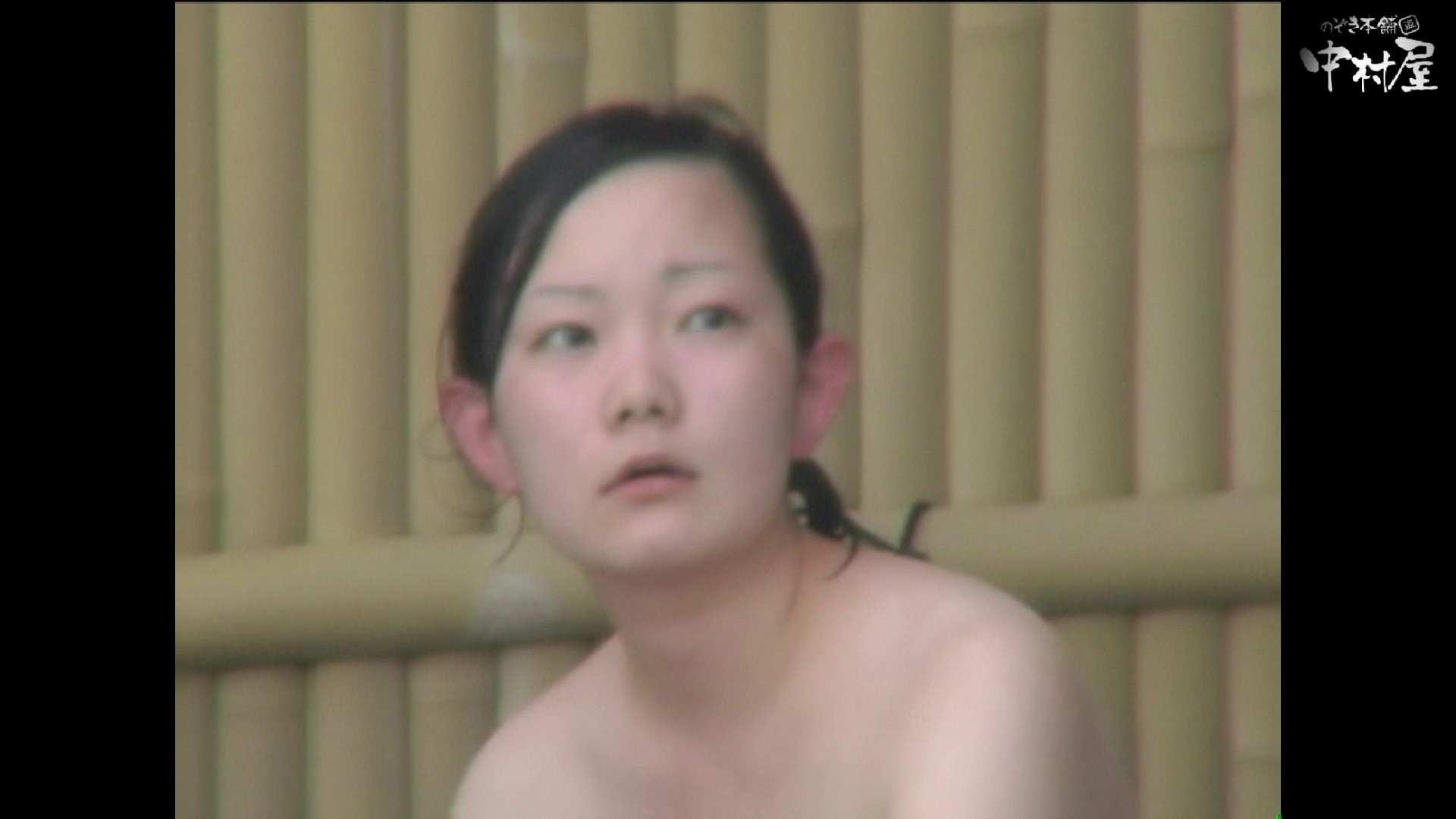 Aquaな露天風呂Vol.892 露天   OLセックス  80画像 10