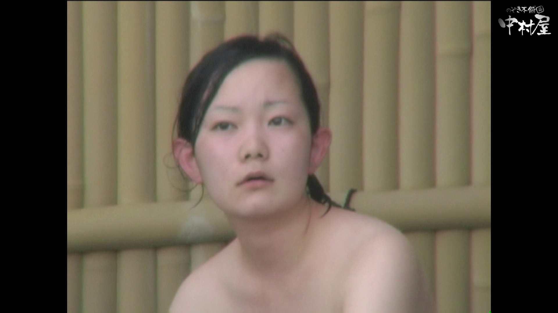 Aquaな露天風呂Vol.892 露天   OLセックス  80画像 16