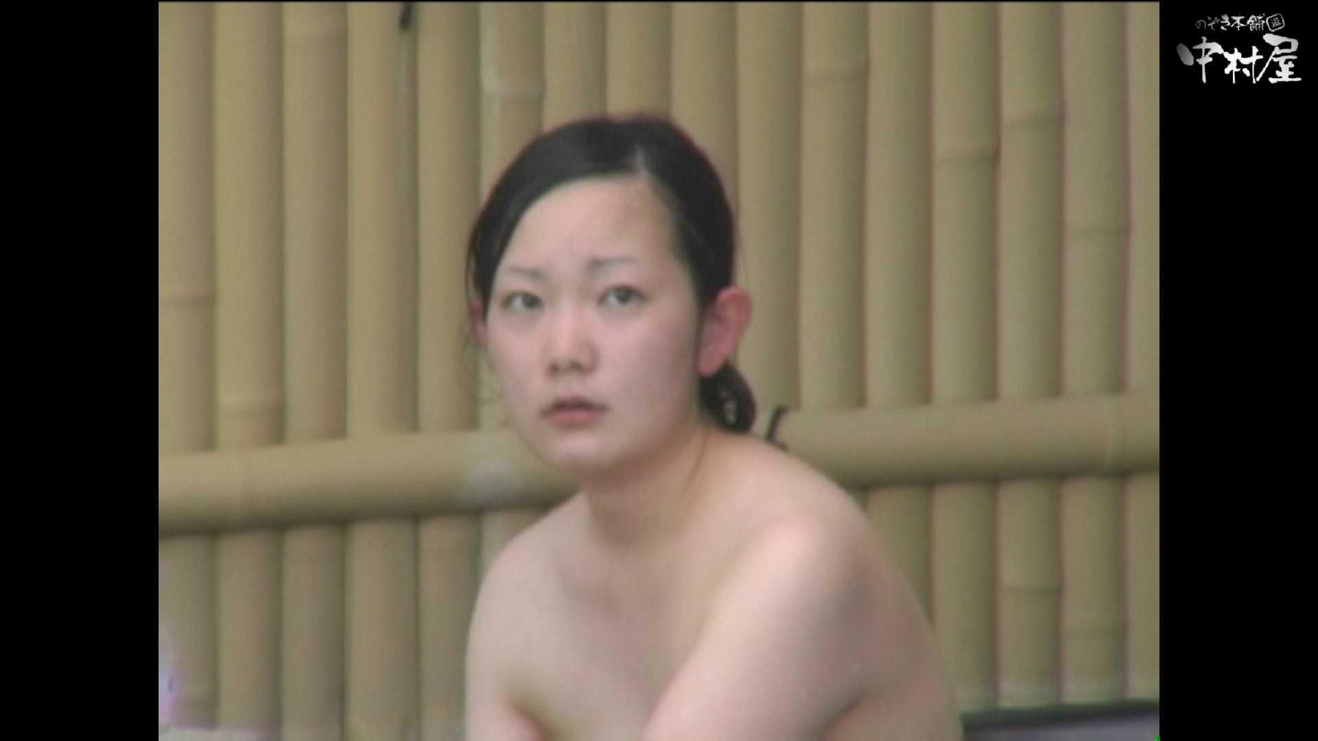 Aquaな露天風呂Vol.892 盗撮 われめAV動画紹介 80画像 20