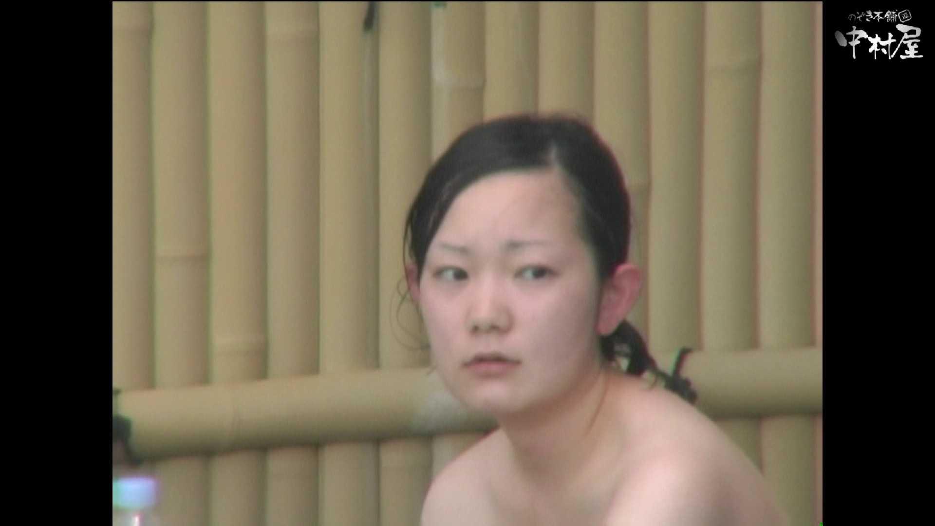Aquaな露天風呂Vol.892 盗撮 われめAV動画紹介 80画像 38