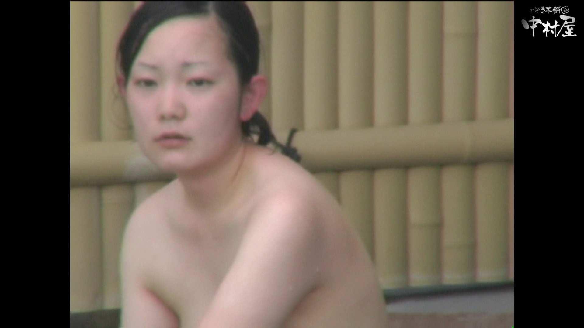 Aquaな露天風呂Vol.892 露天   OLセックス  80画像 40