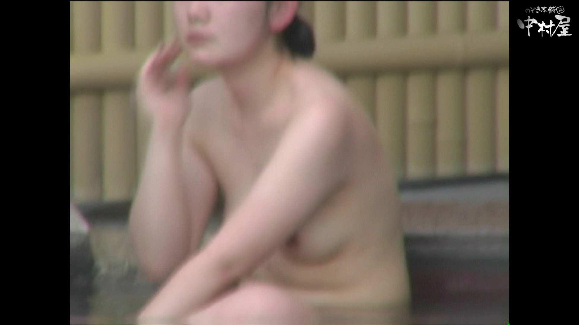 Aquaな露天風呂Vol.892 露天   OLセックス  80画像 43