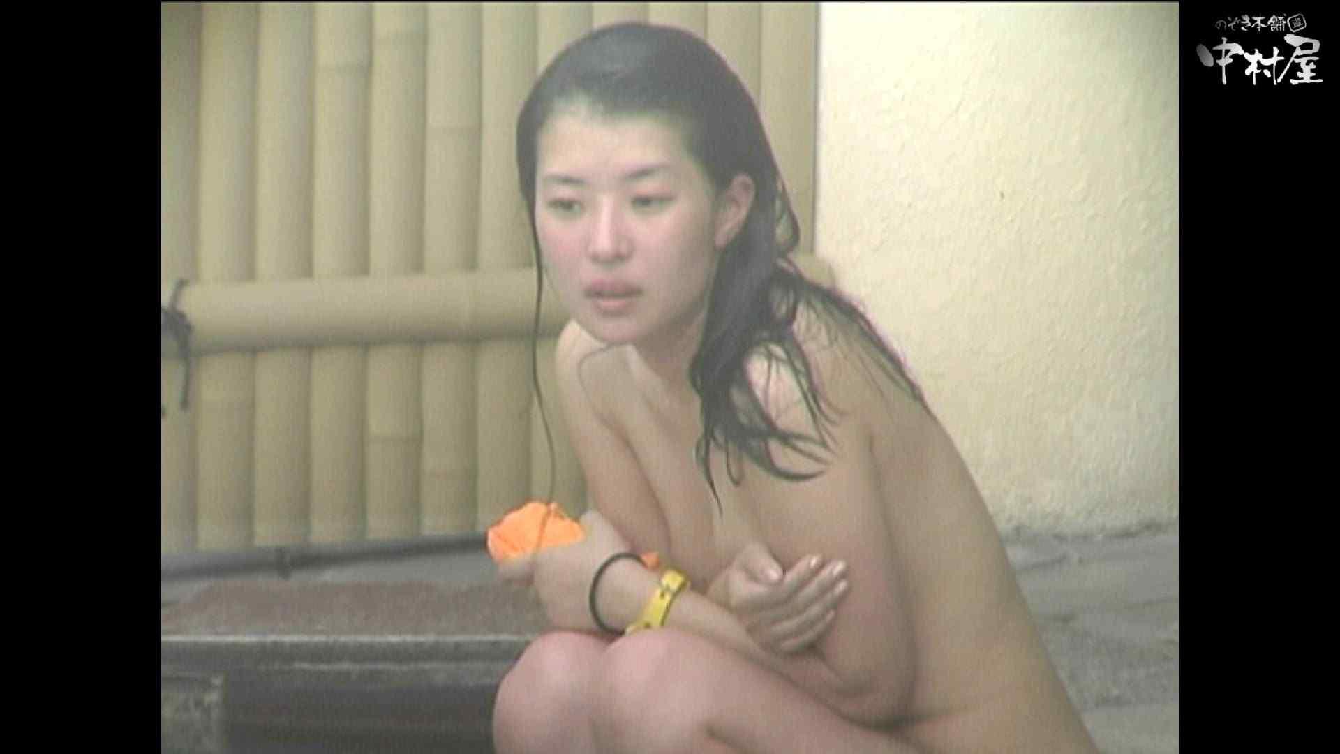 無修正エロ動画|Aquaな露天風呂Vol.895|のぞき本舗 中村屋