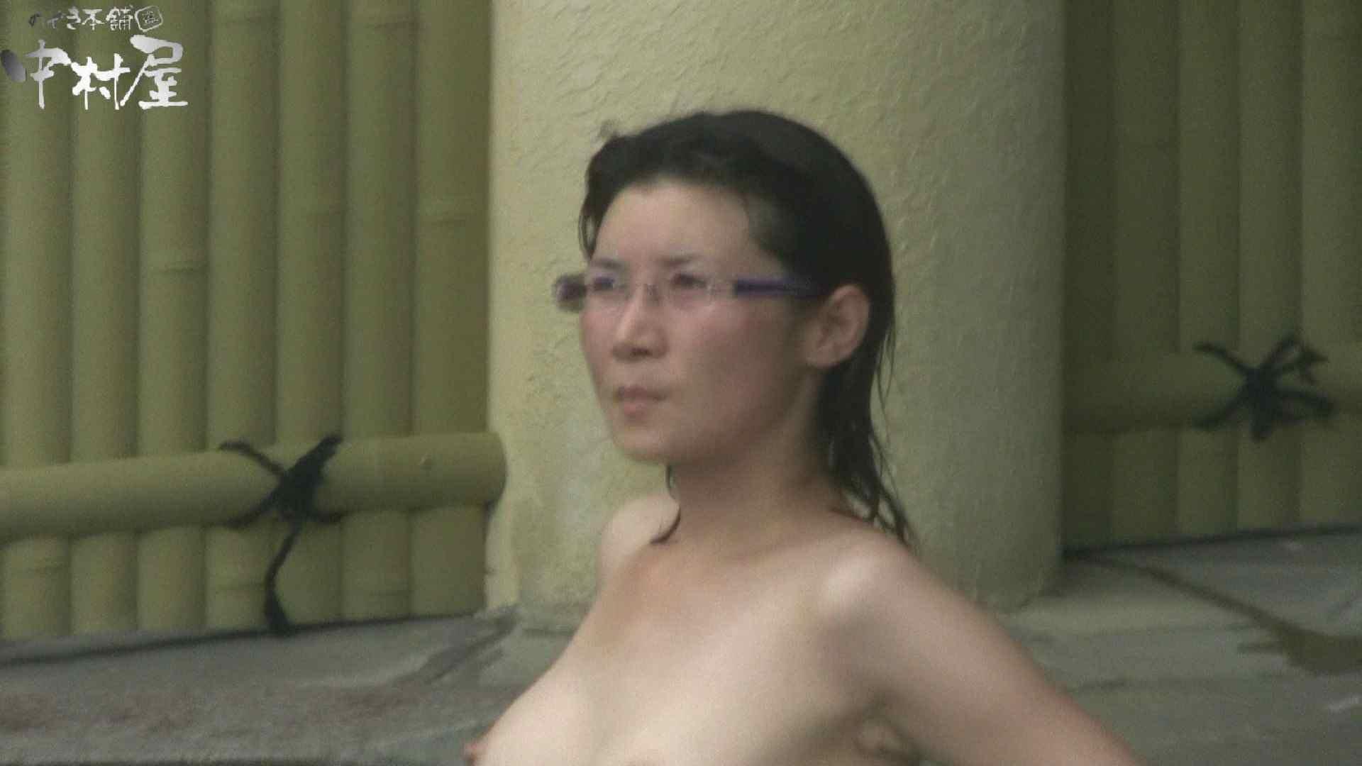 Aquaな露天風呂Vol.905 盗撮 セックス画像 71画像 14
