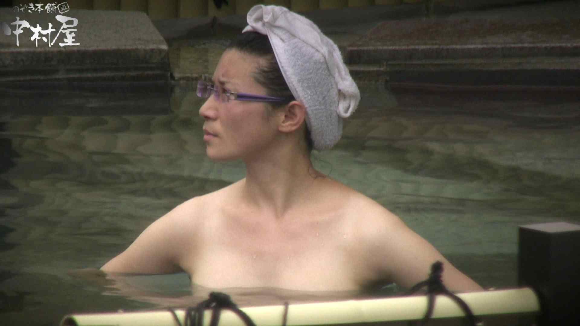 Aquaな露天風呂Vol.905 盗撮 セックス画像 71画像 20
