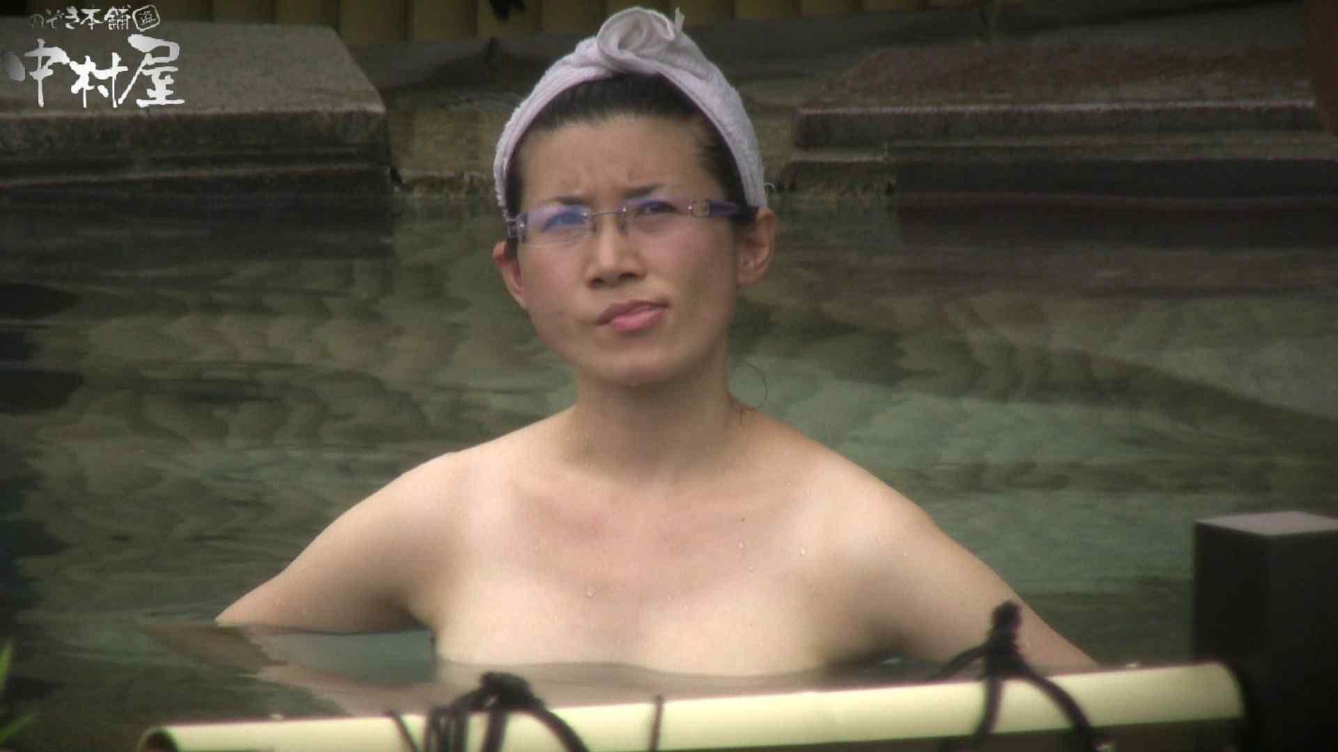 Aquaな露天風呂Vol.905 OLセックス | 露天  71画像 22