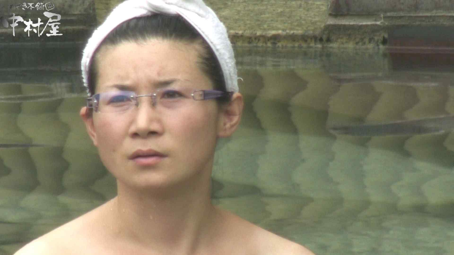 Aquaな露天風呂Vol.905 盗撮 セックス画像 71画像 29