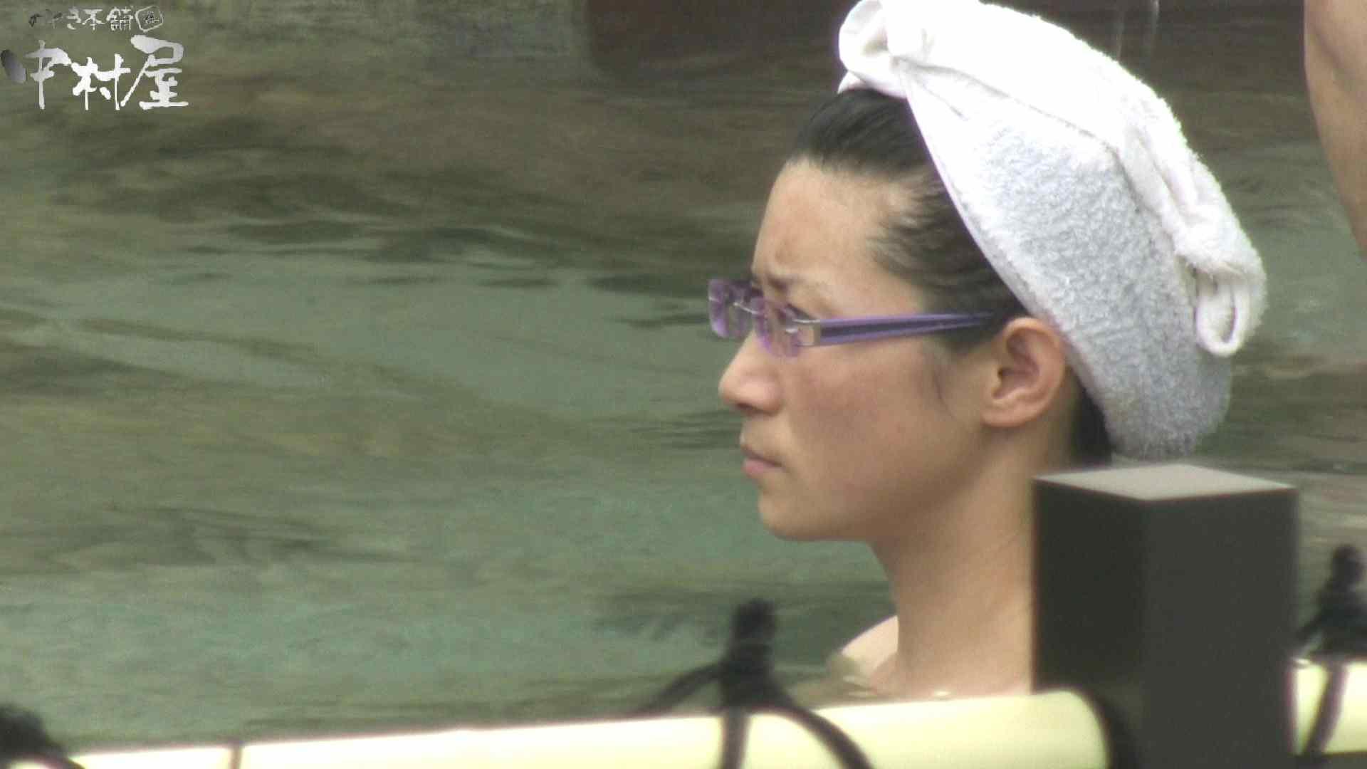 Aquaな露天風呂Vol.905 盗撮 セックス画像 71画像 35