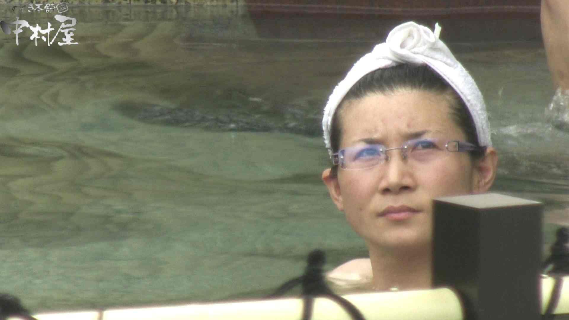 Aquaな露天風呂Vol.905 盗撮 セックス画像 71画像 38