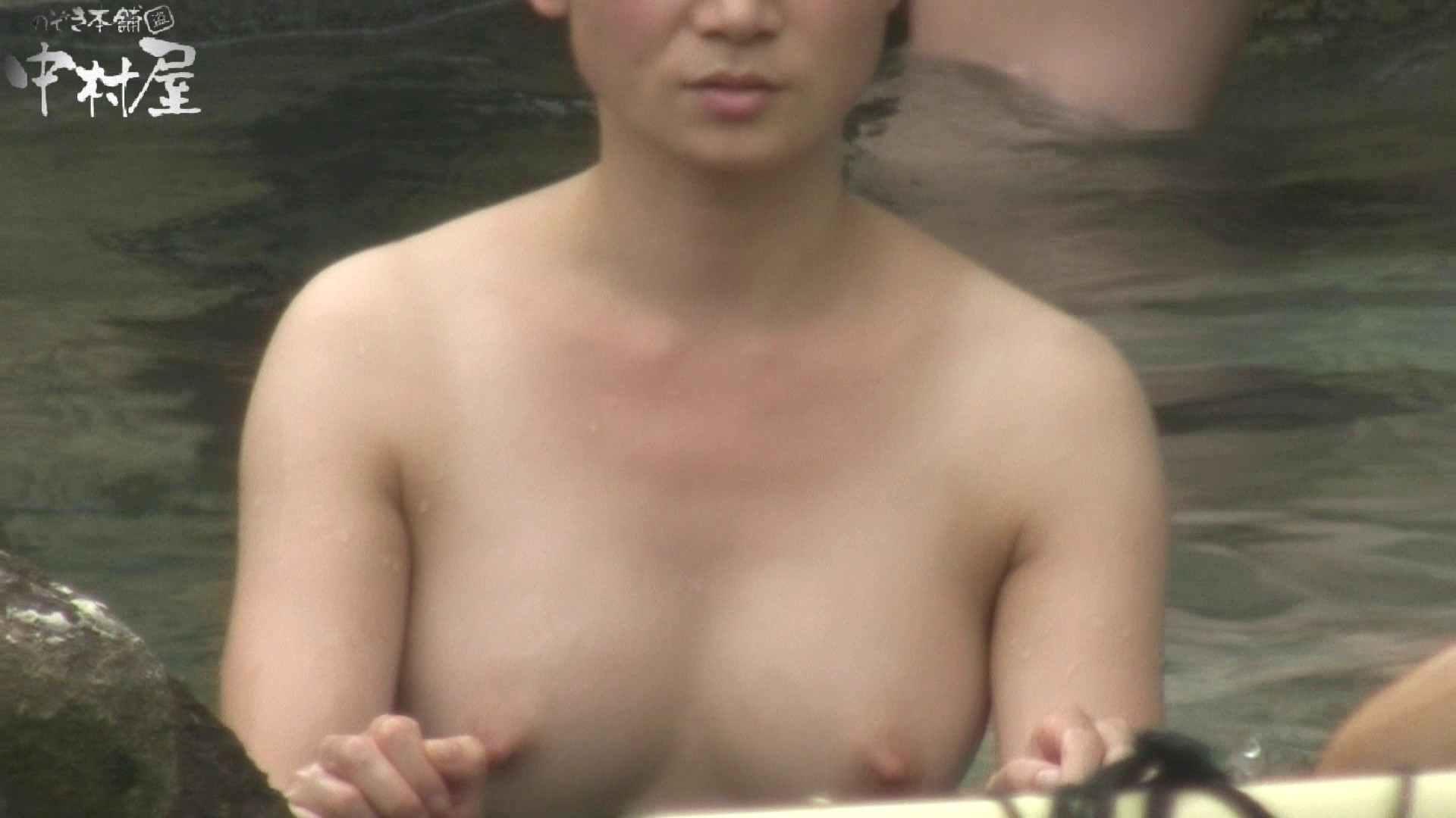 Aquaな露天風呂Vol.905 OLセックス  71画像 45