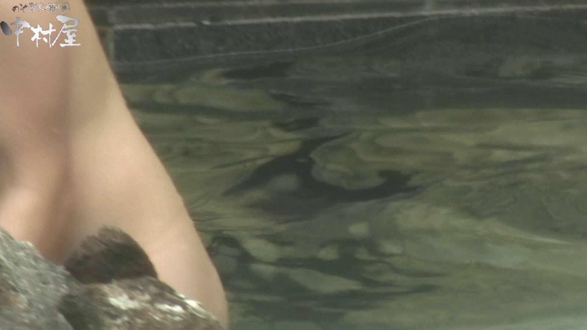Aquaな露天風呂Vol.905 OLセックス | 露天  71画像 49