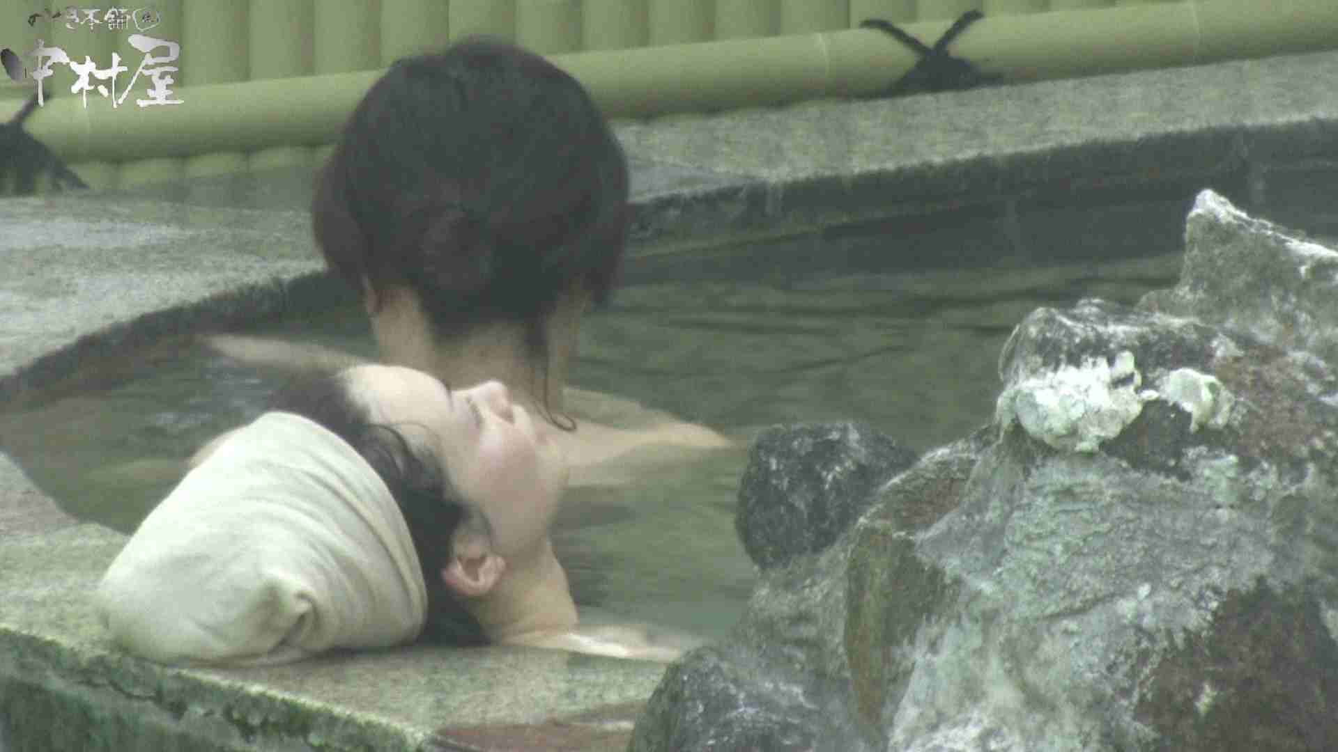 Aquaな露天風呂Vol.906 OLセックス 盗撮オマンコ無修正動画無料 92画像 14